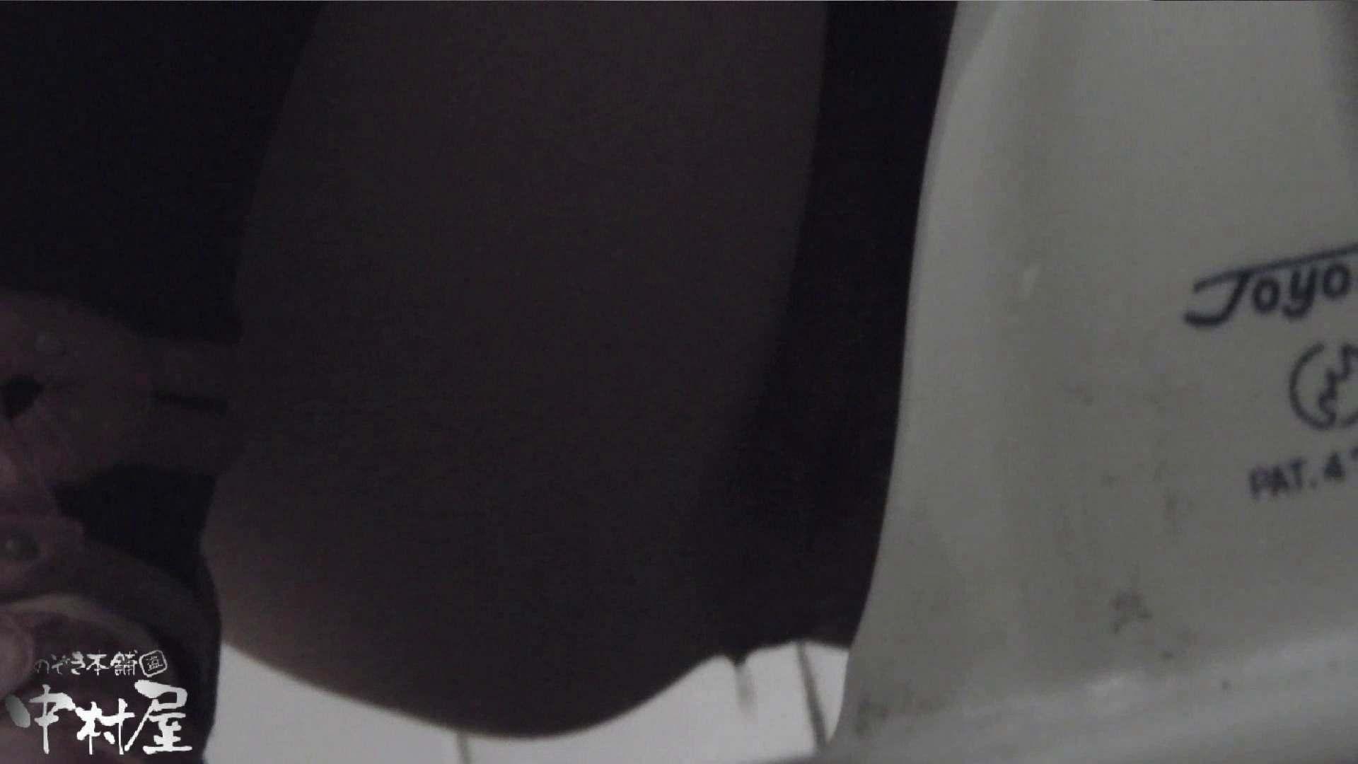 vol.12 命がけ潜伏洗面所! ツイてるね♥ 洗面所 濡れ場動画紹介 24枚