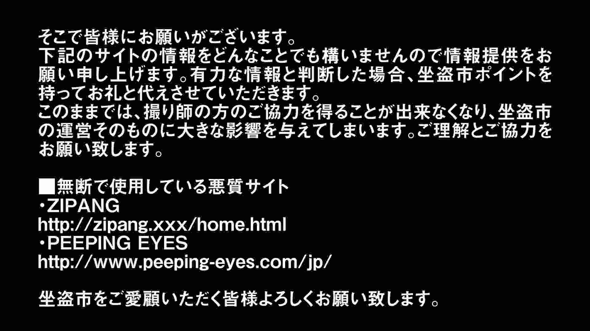 お市さんの「お尻丸出しジャンボリー」No.17 女子トイレ SEX無修正画像 108枚