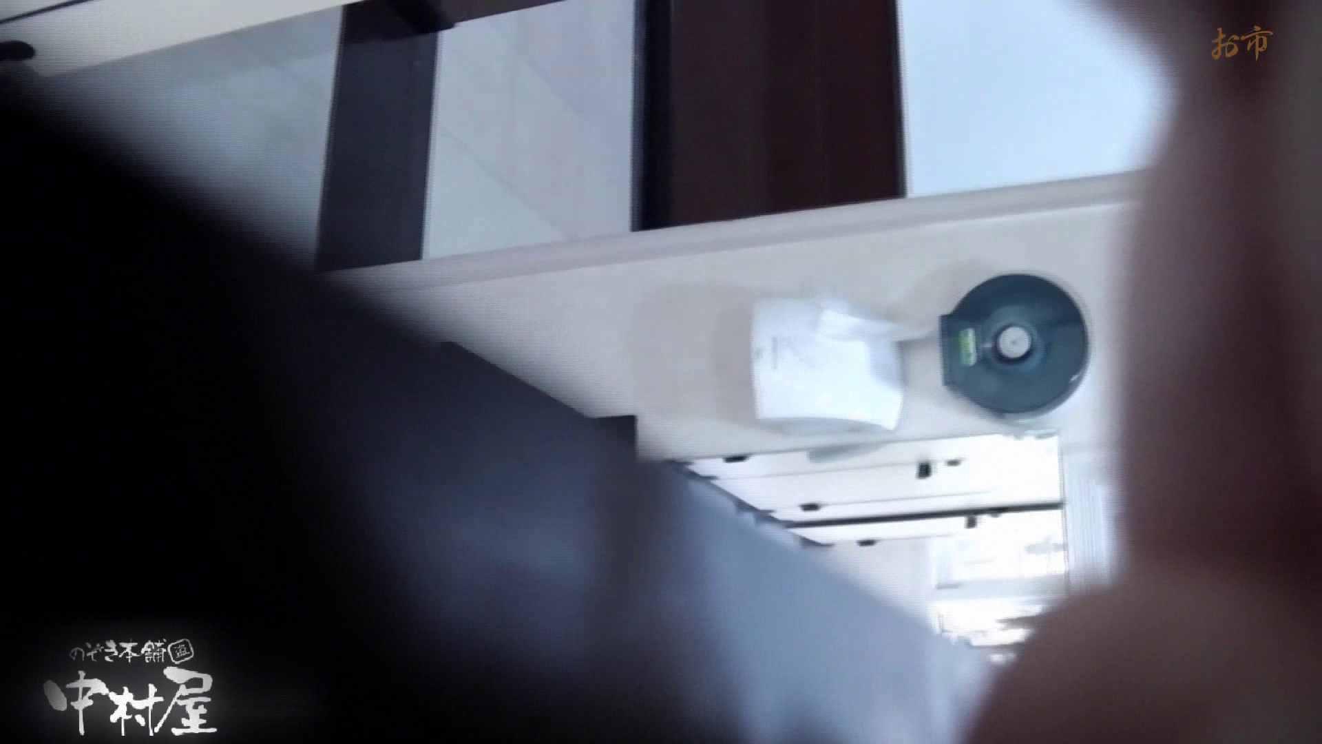 お市さんの「お尻丸出しジャンボリー」No.17 黒人 濡れ場動画紹介 108枚