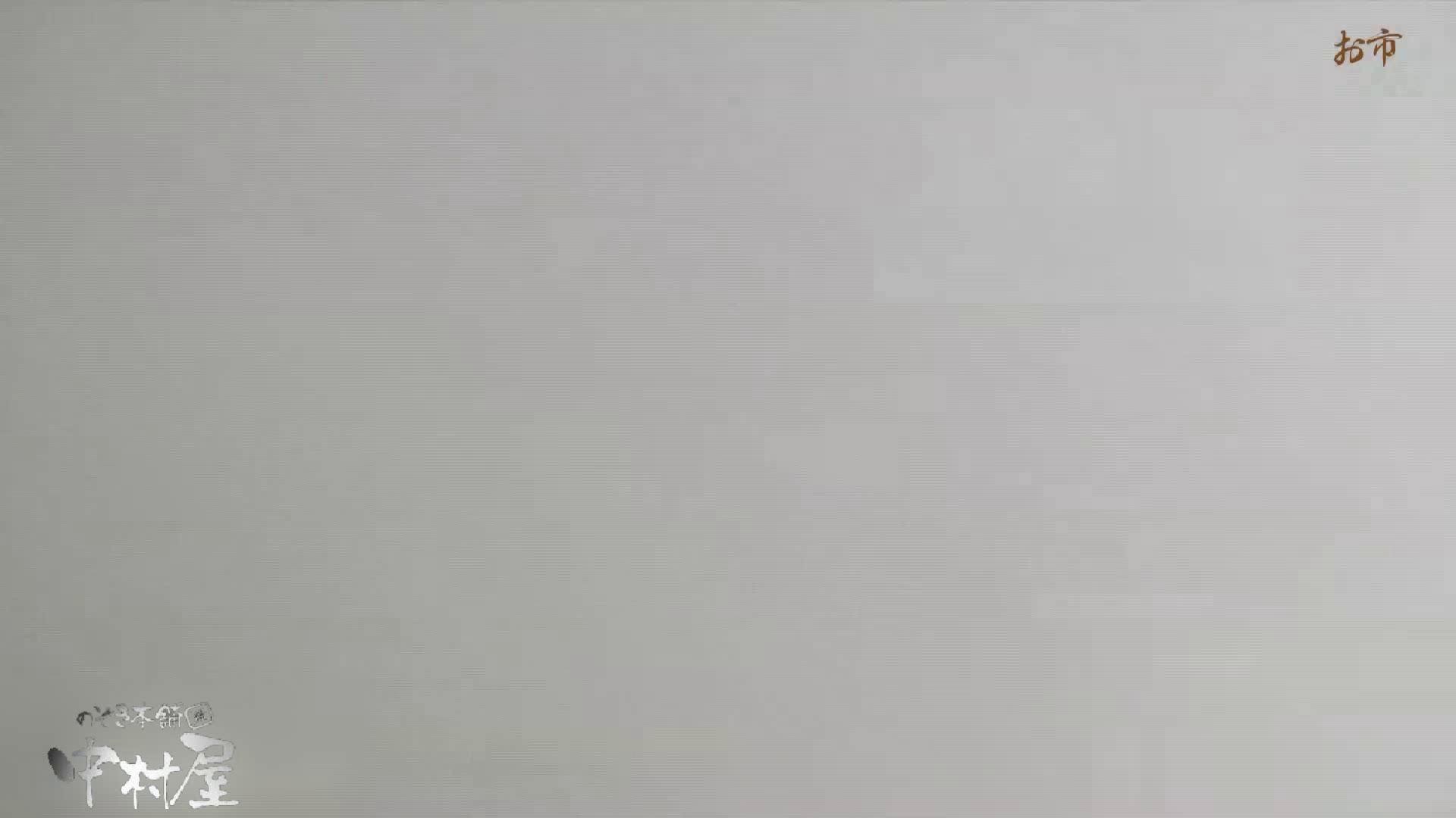 お市さんの「お尻丸出しジャンボリー」No.17 覗き ワレメ無修正動画無料 108枚