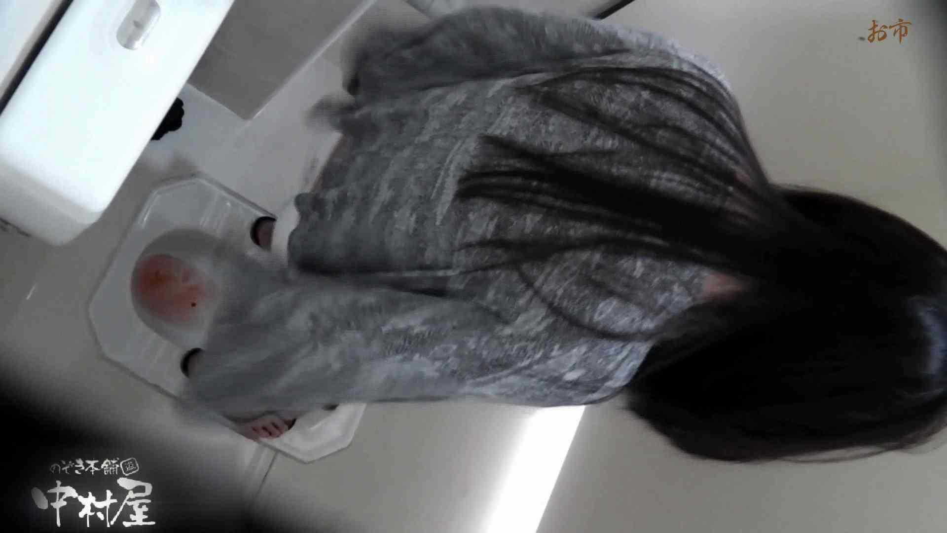 お市さんの「お尻丸出しジャンボリー」No.17 排泄特別編 オメコ動画キャプチャ 108枚