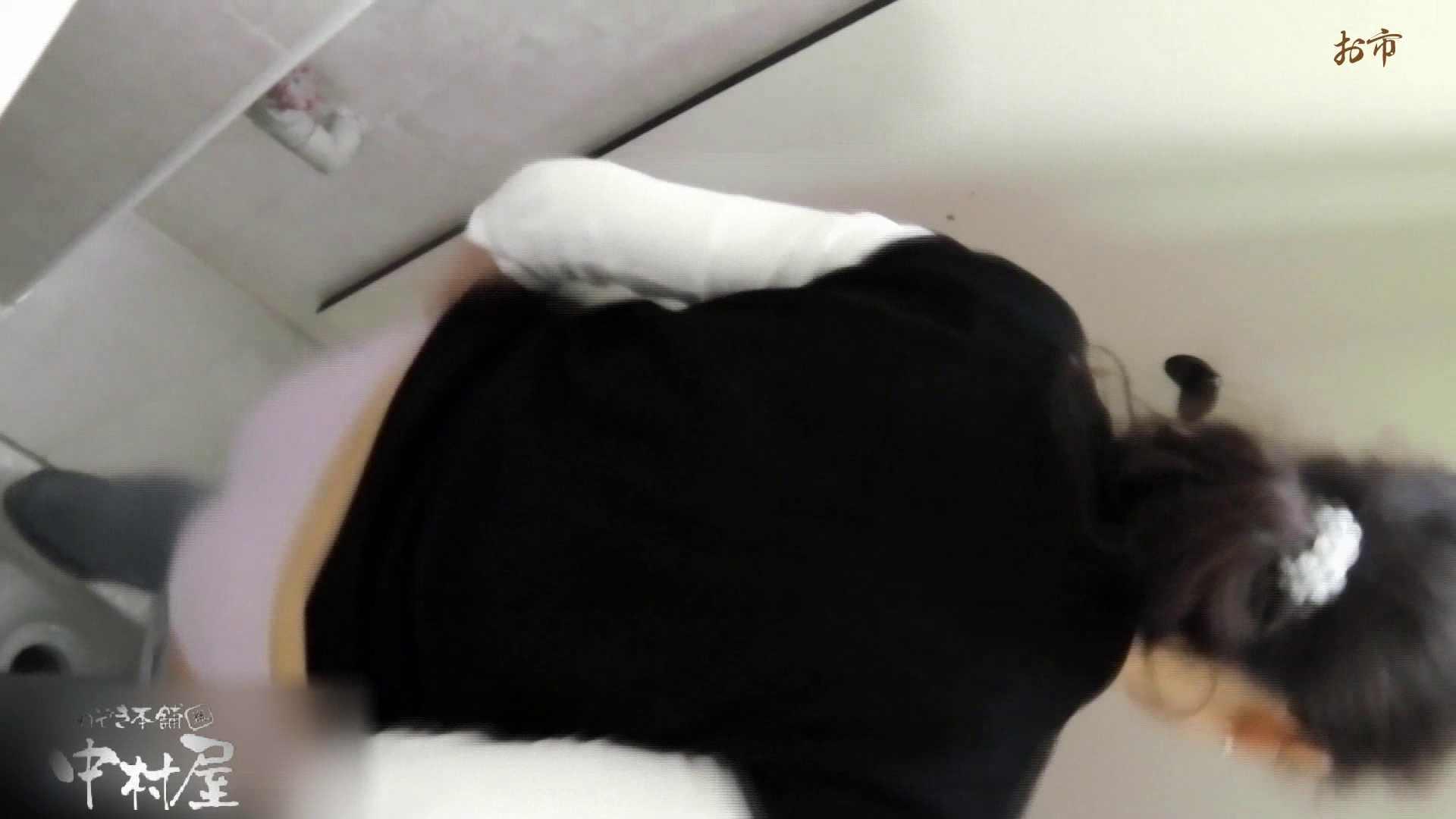 お市さんの「お尻丸出しジャンボリー」No.17 潜入 AV動画キャプチャ 108枚