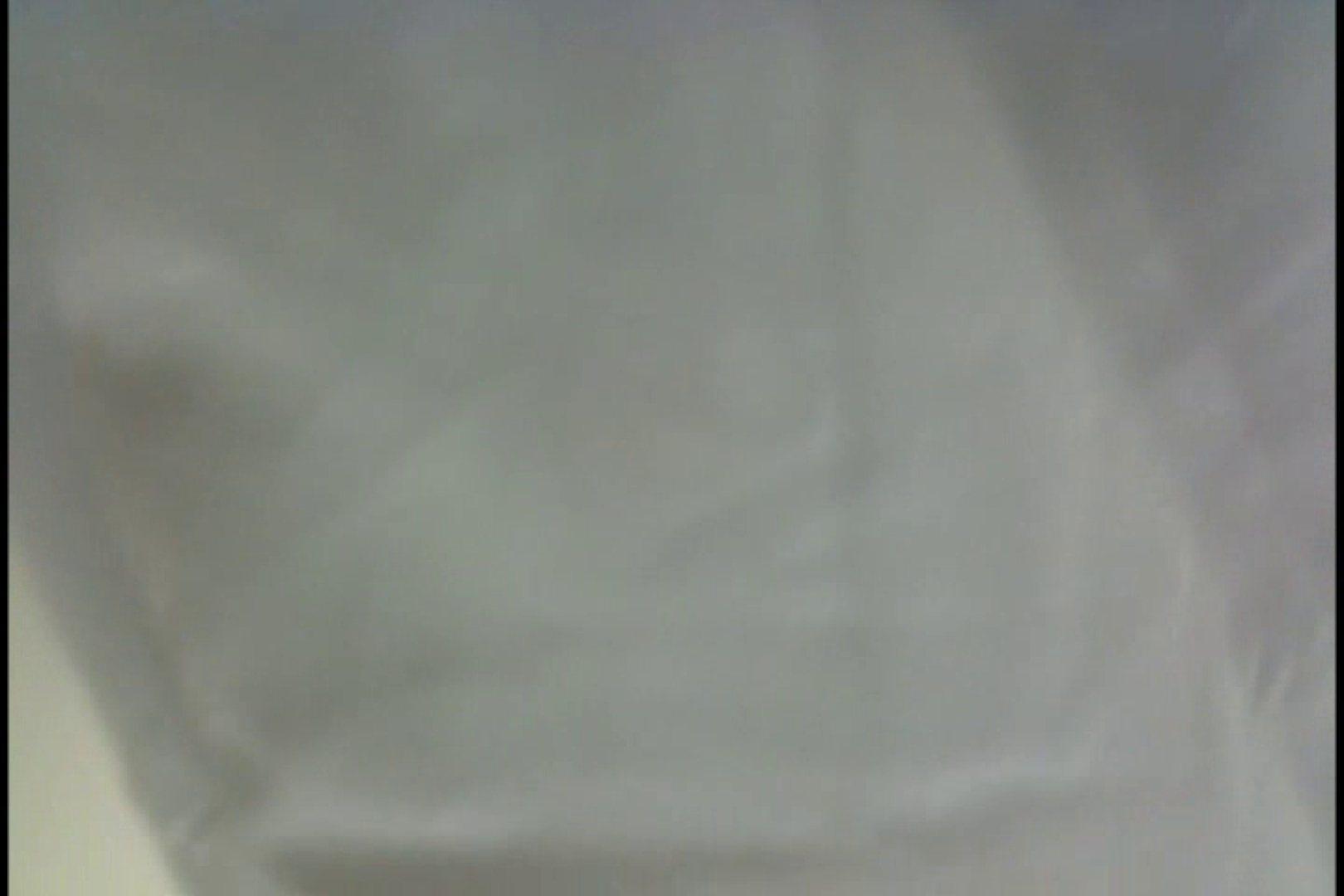 投稿!山下さんの闘病日記 激カワナースパンチラ vol.04 パンティ われめAV動画紹介 42枚