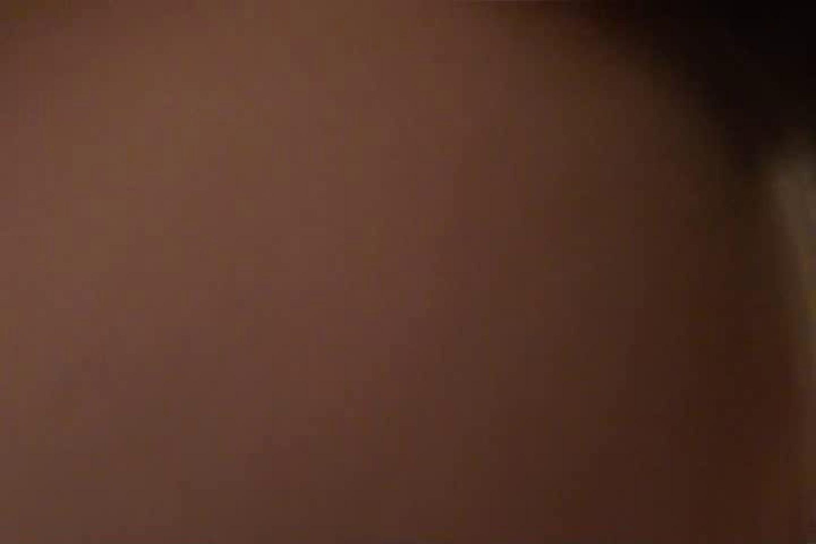 独占配信! ●罪証拠DVD 起きません! vol.07 エロいOL 盗撮画像 100枚