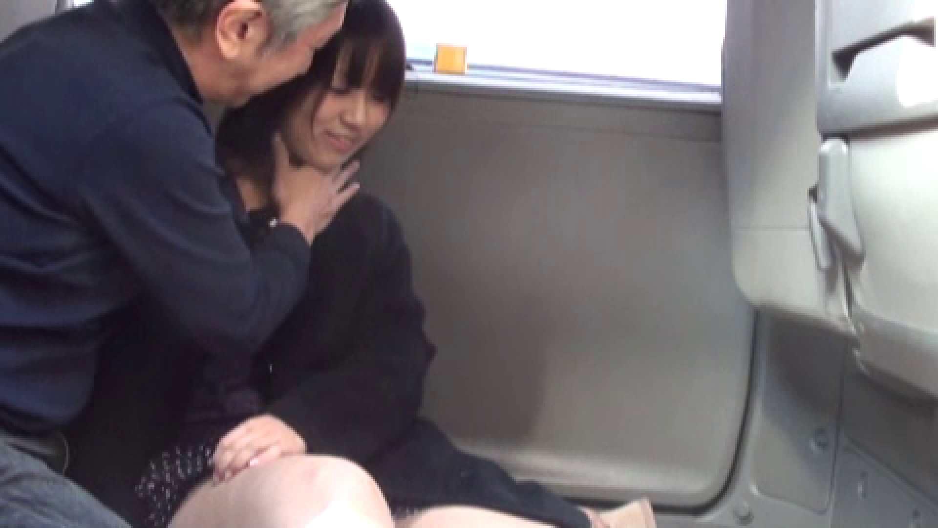 三万円でどうですか? vol.01 出会い系 ヌード画像 94枚