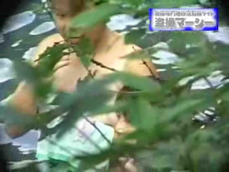 激潜入露天RTN-11 露天覗き 女性器鑑賞 20枚