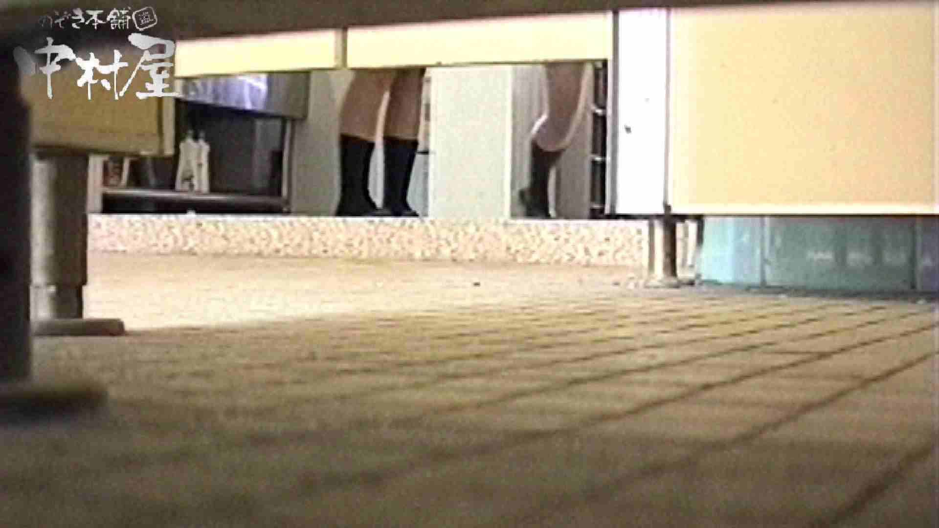 お待たせしました‼雅さんの独断と偏見で集めた動画集 Vol.6 0   0  71枚