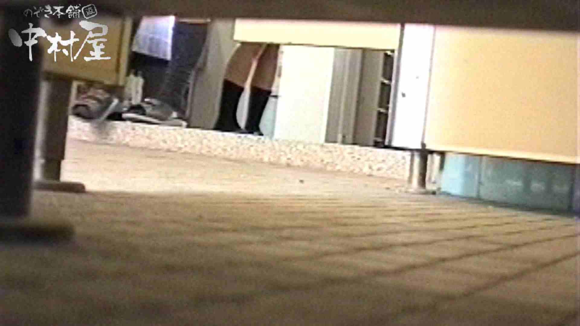お待たせしました‼雅さんの独断と偏見で集めた動画集 Vol.6 エロいOL オメコ無修正動画無料 71枚