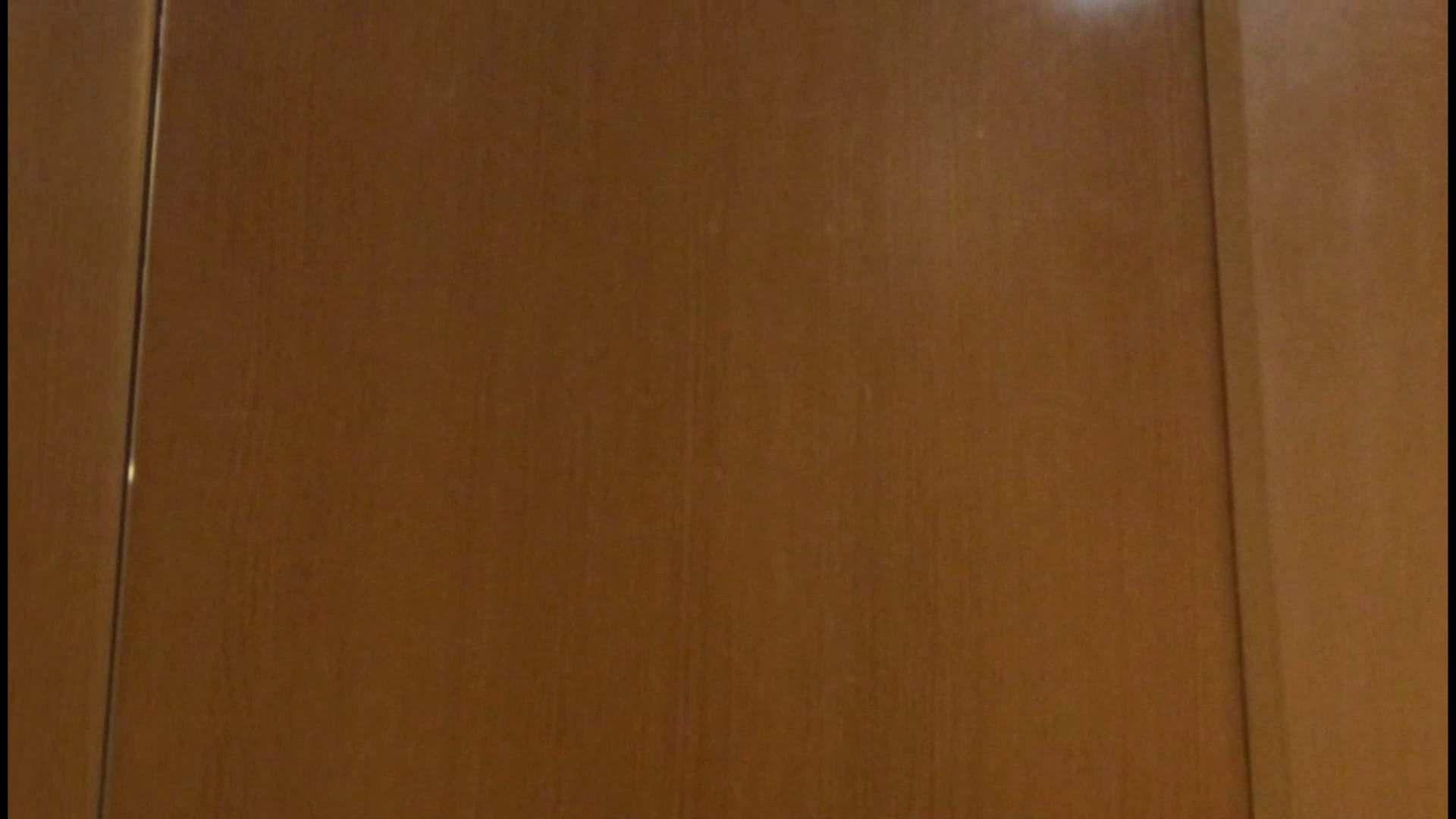 「噂」の国の厠観察日記2 Vol.08  98枚