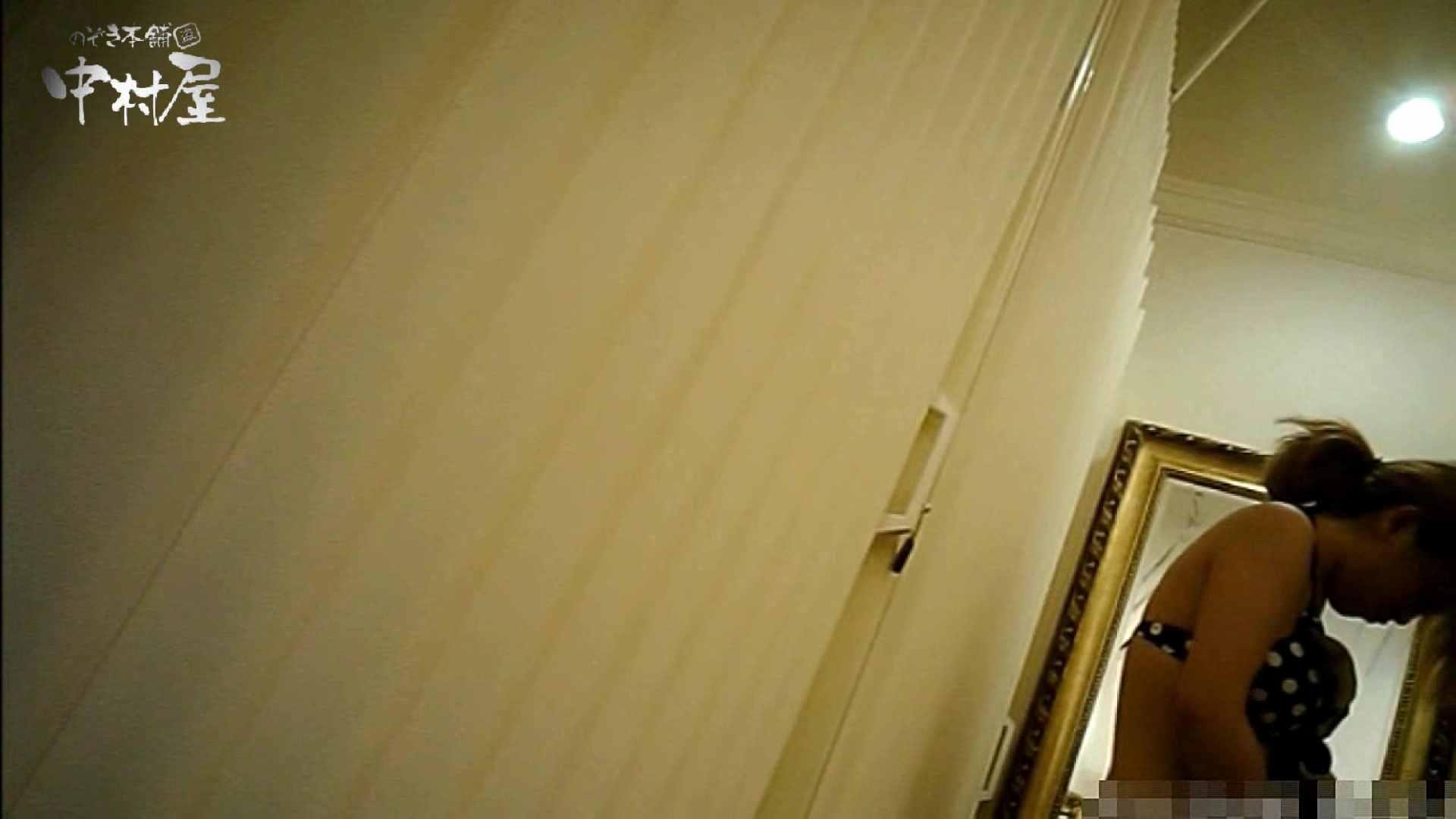 欲望 リアルドール Case.07 Mちゃん19歳 巨乳ギャル 0   0  104枚