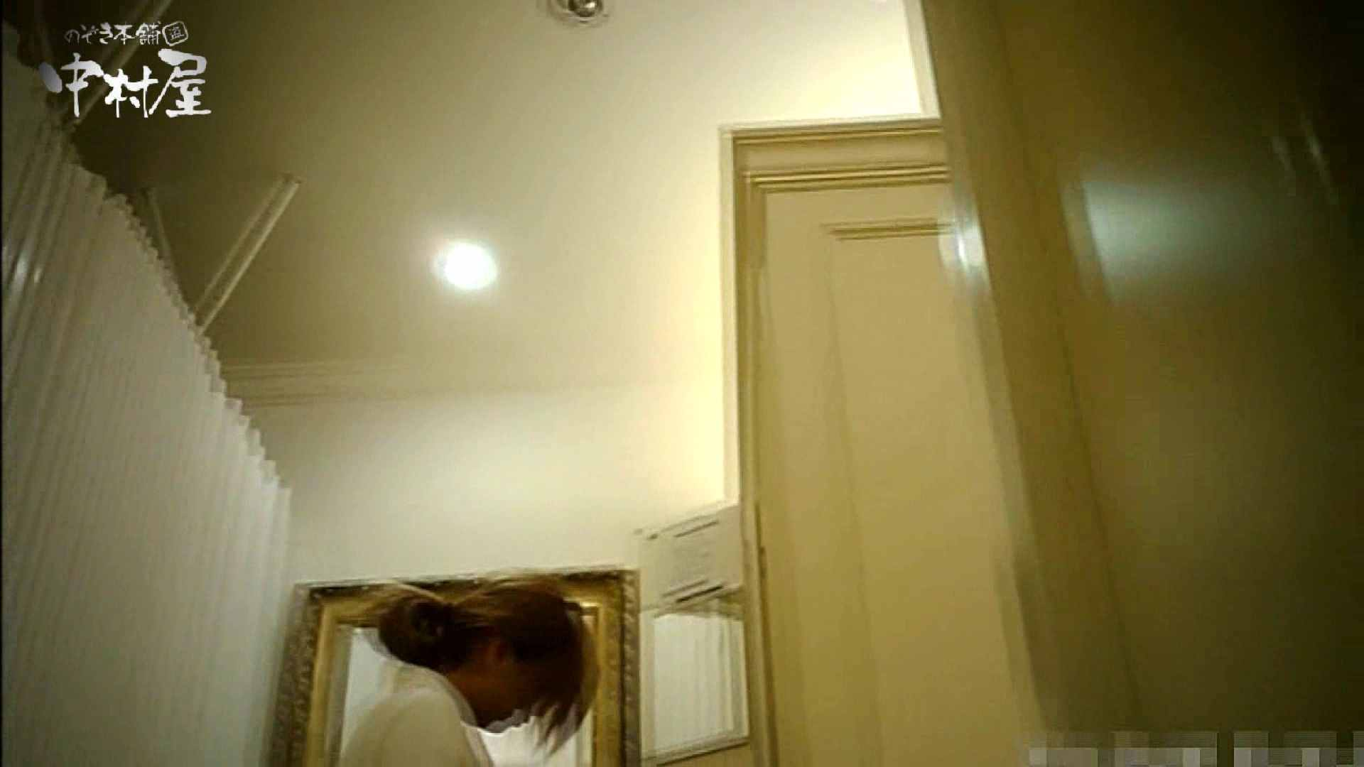 欲望 リアルドール Case.07 Mちゃん19歳 巨乳ギャル エロい女子大生 ワレメ無修正動画無料 104枚