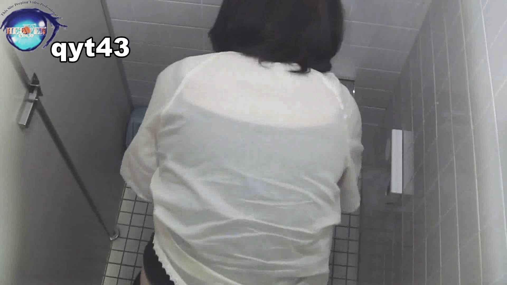 お銀さんの「洗面所突入レポート!!」 vol.43 ちょろっとさん 0 | エロいOL  103枚