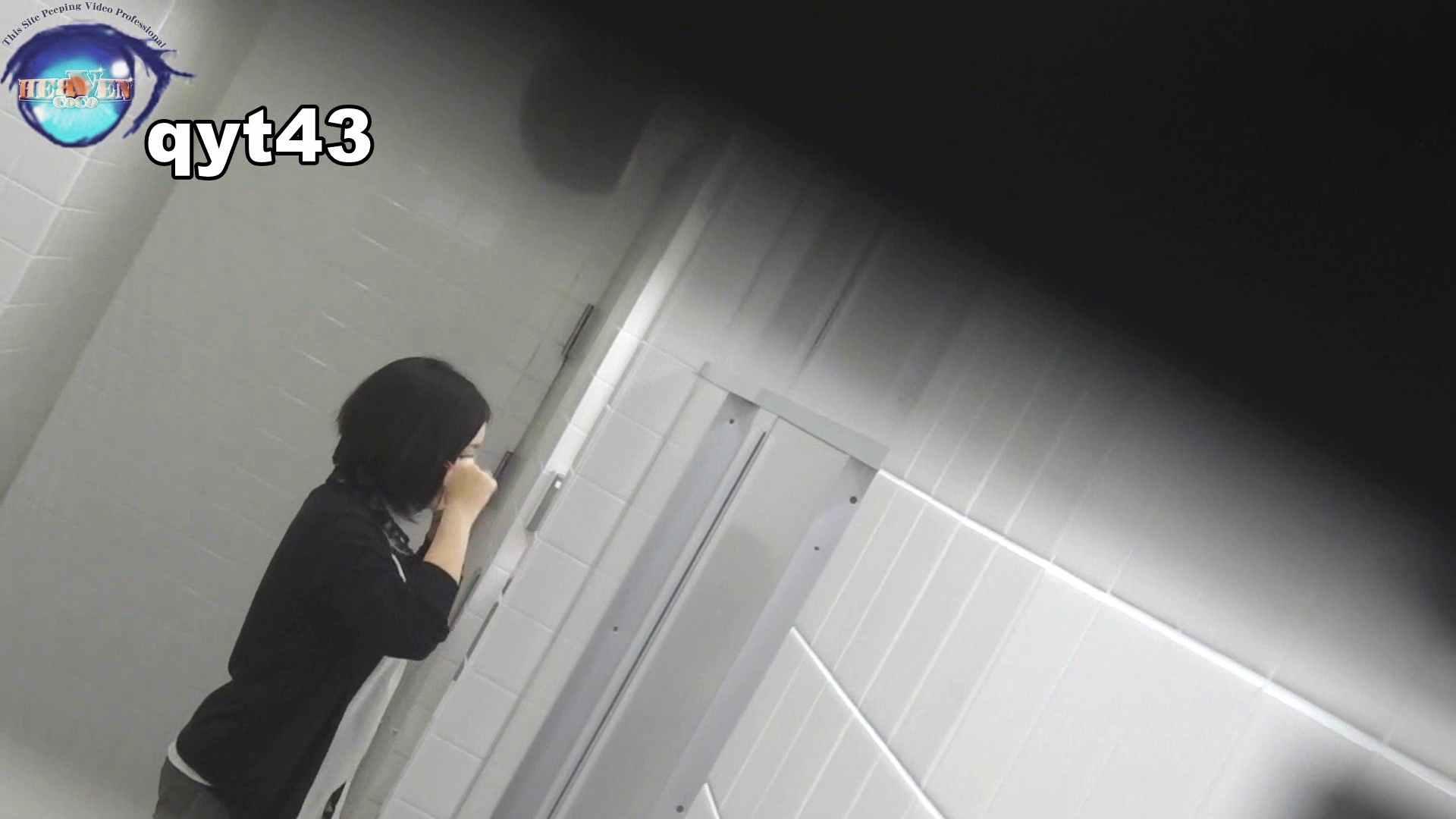 お銀さんの「洗面所突入レポート!!」 vol.43 ちょろっとさん 洗面所 性交動画流出 103枚