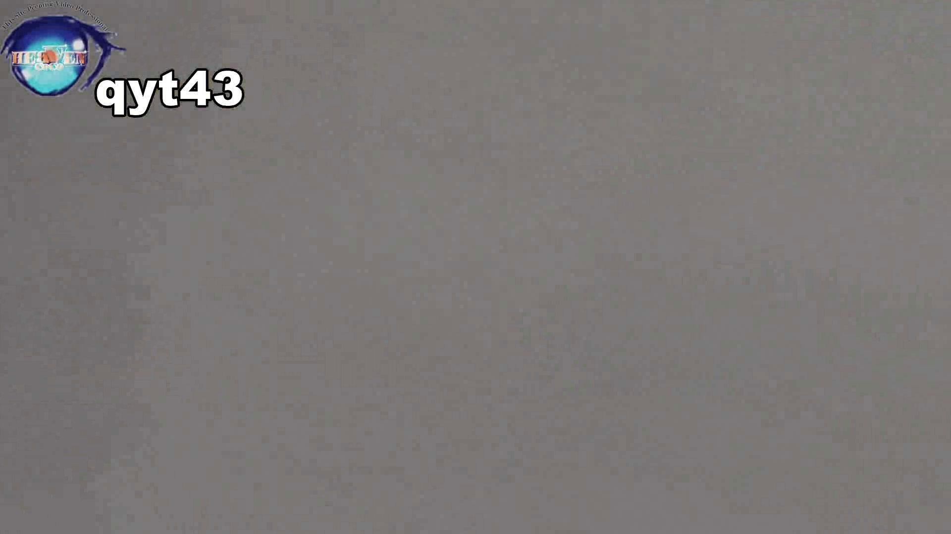 お銀さんの「洗面所突入レポート!!」 vol.43 ちょろっとさん エロい美人 オメコ動画キャプチャ 103枚