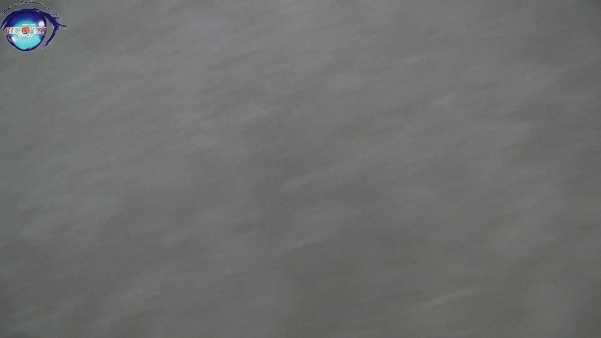 洗面所突入レポート!!お銀 vol.67 新たな場所への挑戦が始まる!!後編 女子トイレ 女性器鑑賞 92枚