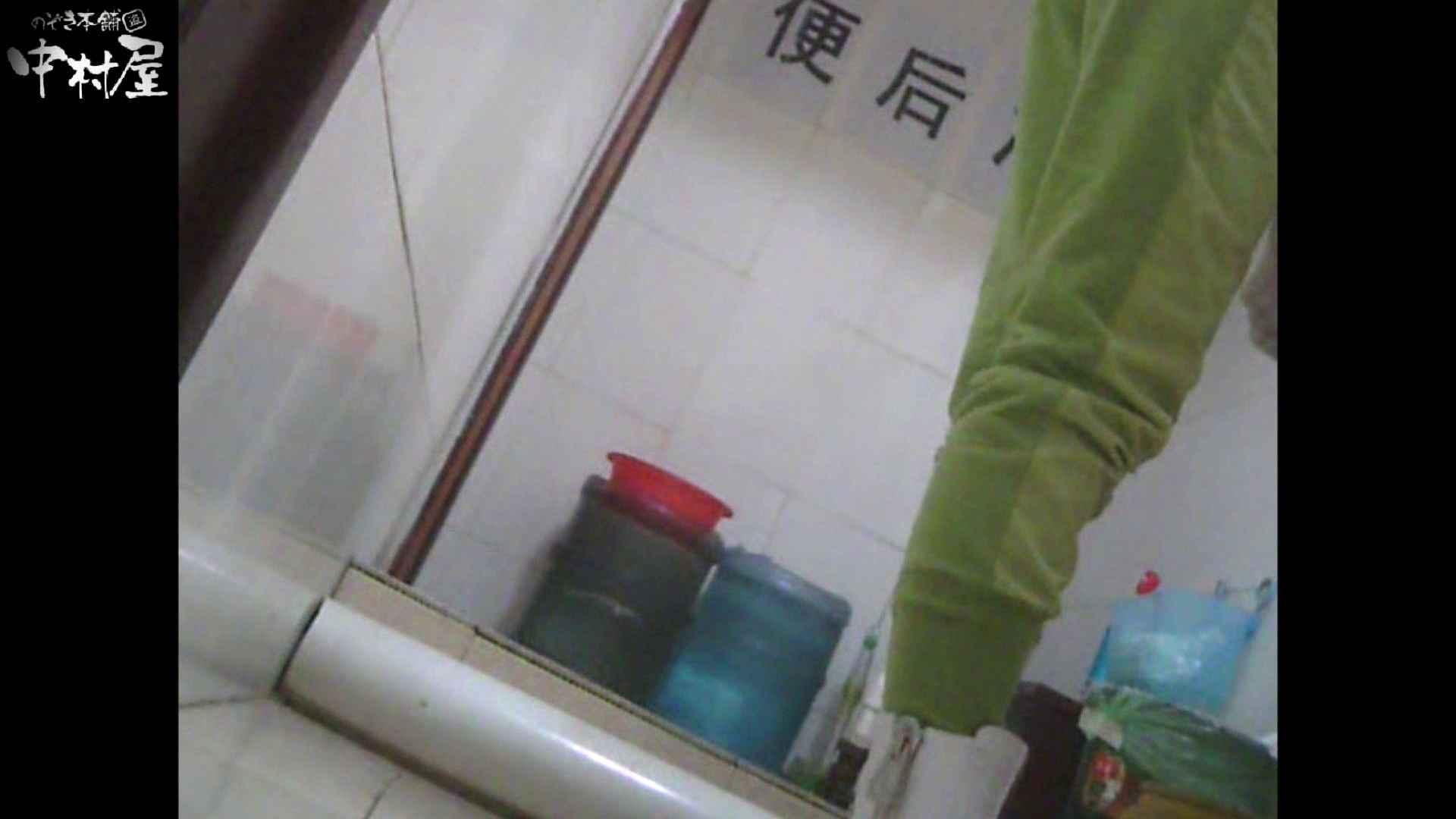 李さんの盗撮日記 Vol.04 ギャル着替え ワレメ動画紹介 94枚