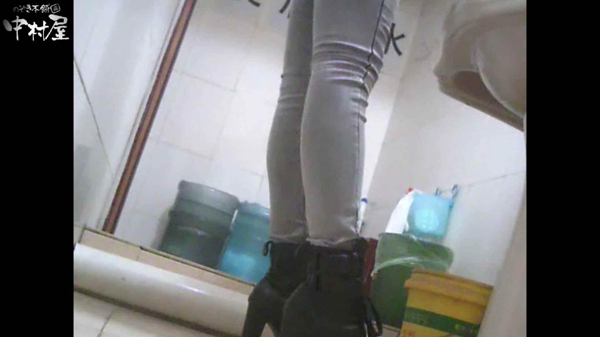 李さんの盗撮日記 Vol.04 0   女子トイレ  94枚