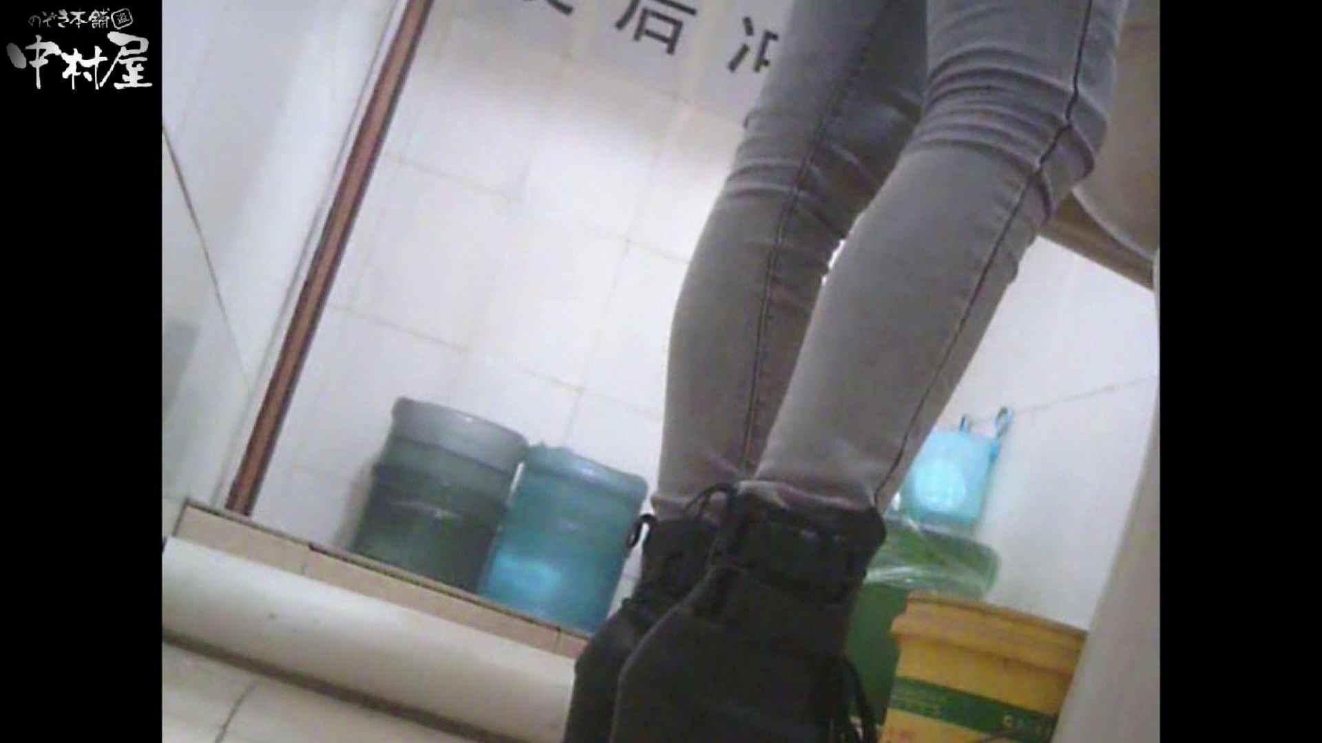 李さんの盗撮日記 Vol.04 エロいOL ワレメ無修正動画無料 94枚