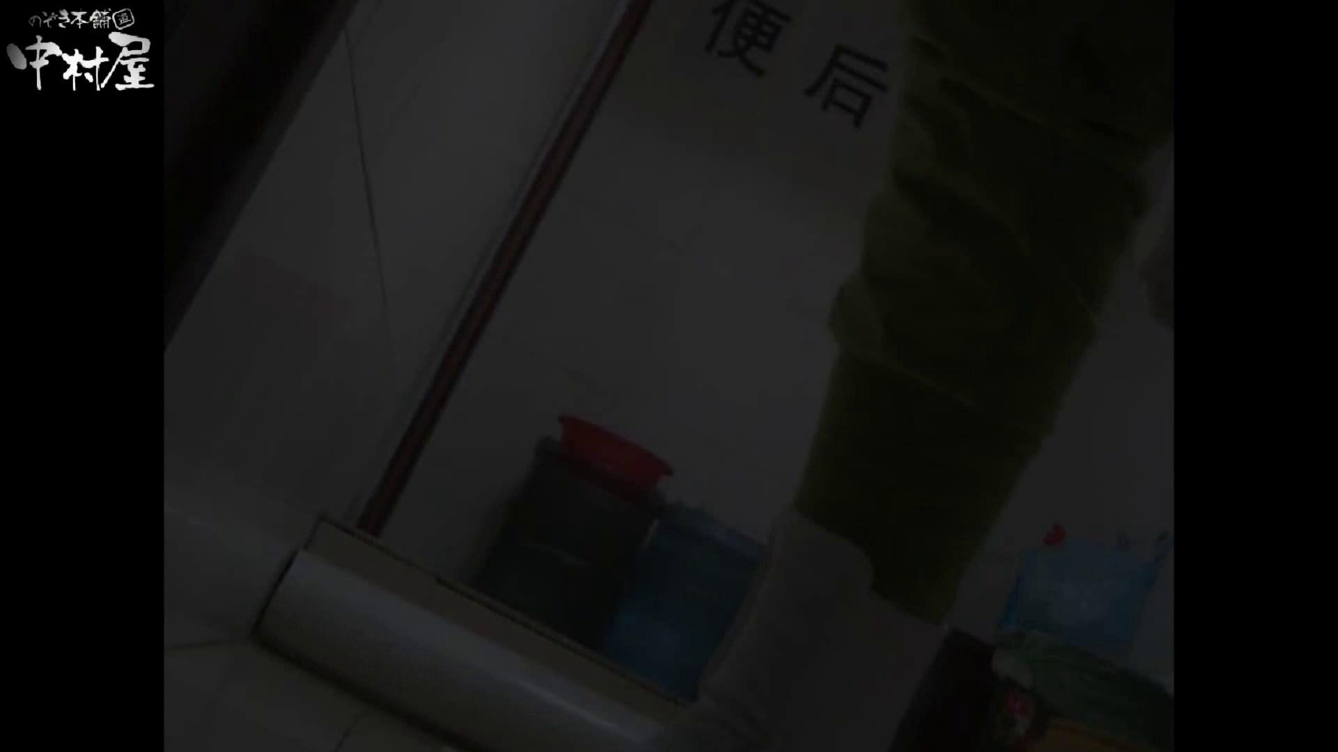 李さんの盗撮日記 Vol.04  94枚