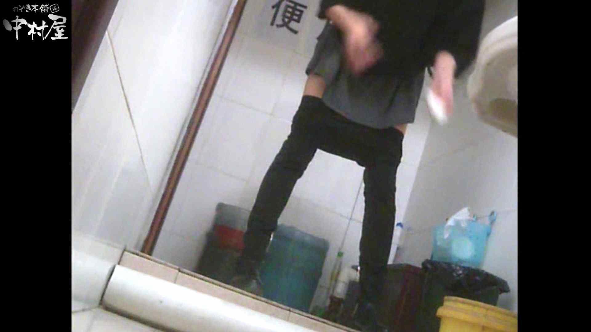 李さんの盗撮日記 Vol.08 女子トイレ おめこ無修正動画無料 78枚