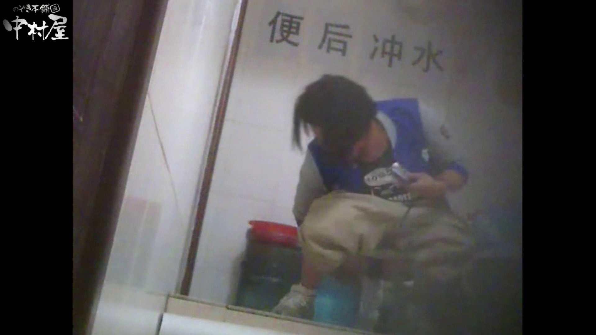 李さんの盗撮日記 Vol.08 エロいOL われめAV動画紹介 78枚