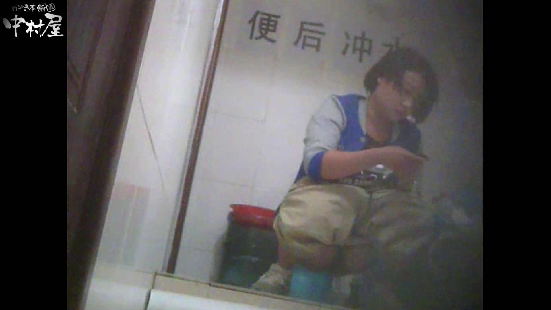 李さんの盗撮日記 Vol.08 ギャル着替え アダルト動画キャプチャ 78枚