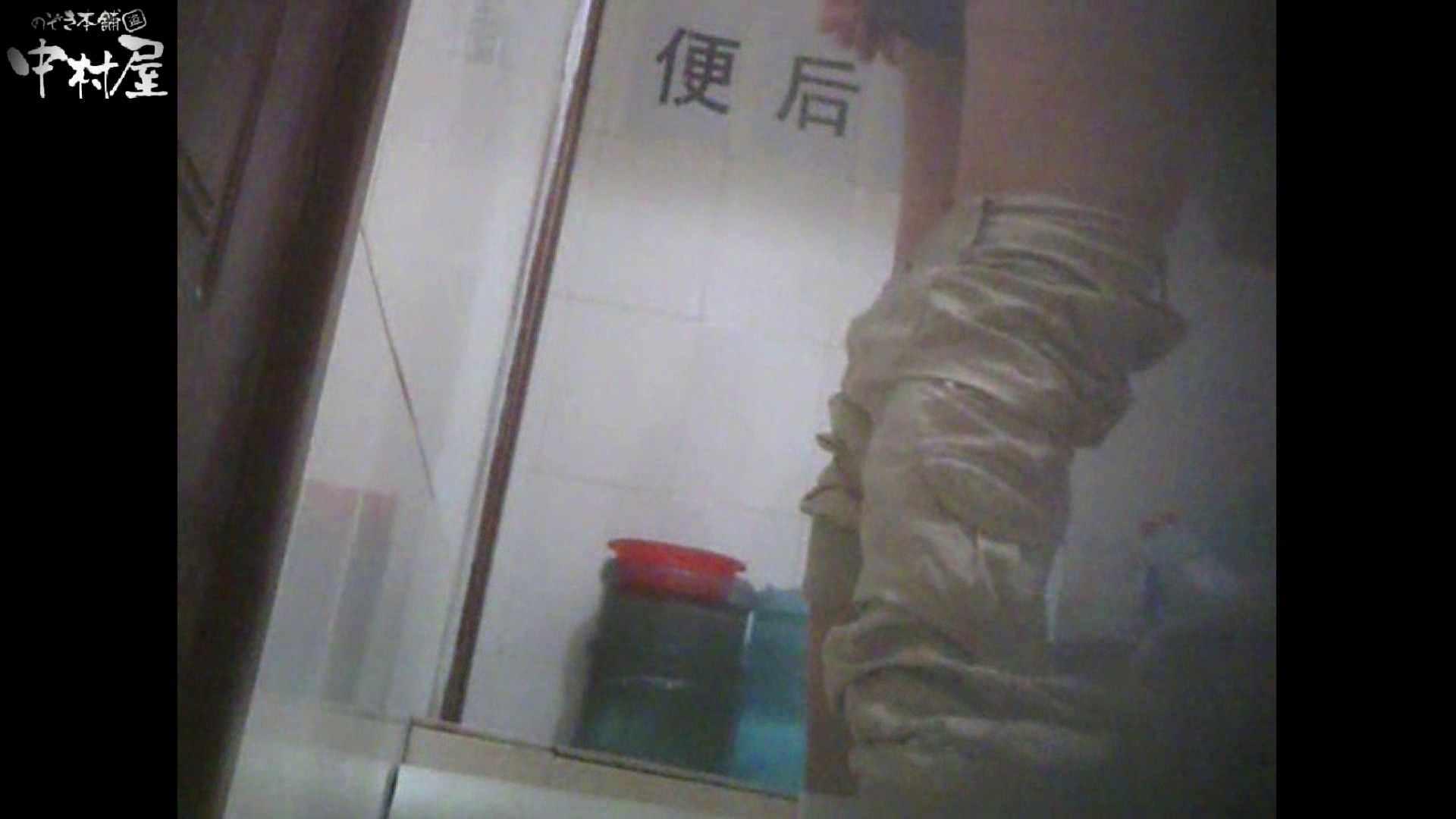 李さんの盗撮日記 Vol.08 和式 オマンコ動画キャプチャ 78枚