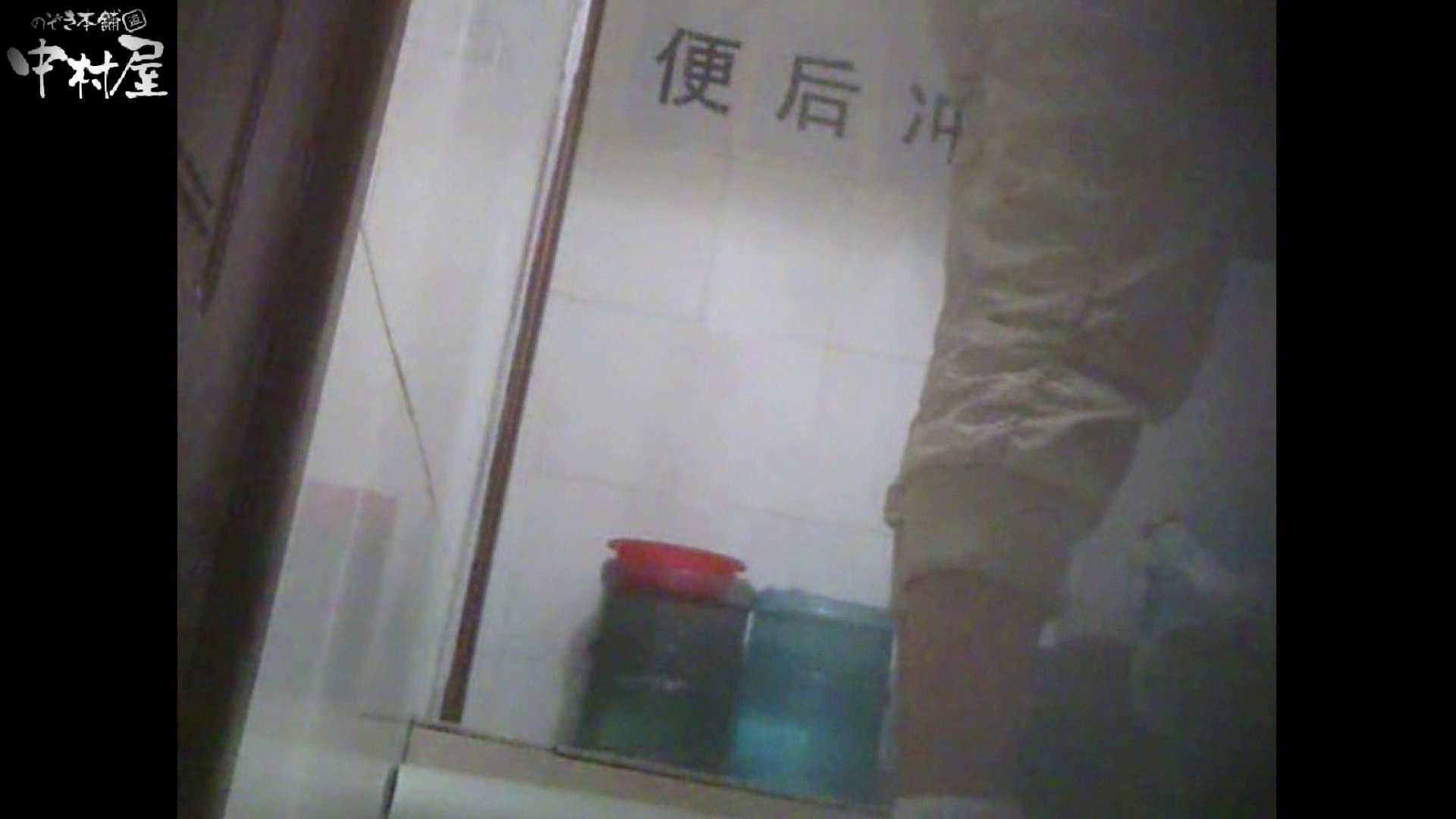 李さんの盗撮日記 Vol.08 0   0  78枚