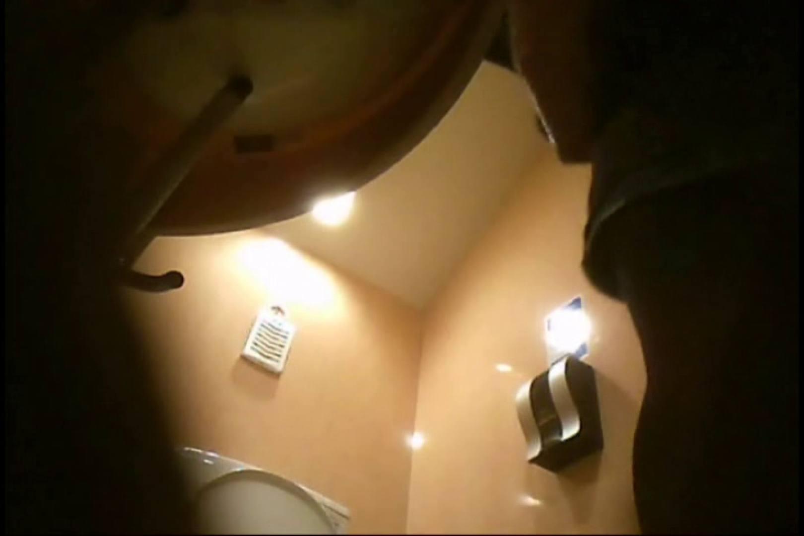 潜入!!女子化粧室盗撮~絶対見られたくない時間~vo,87 パンツ AV無料動画キャプチャ 60枚