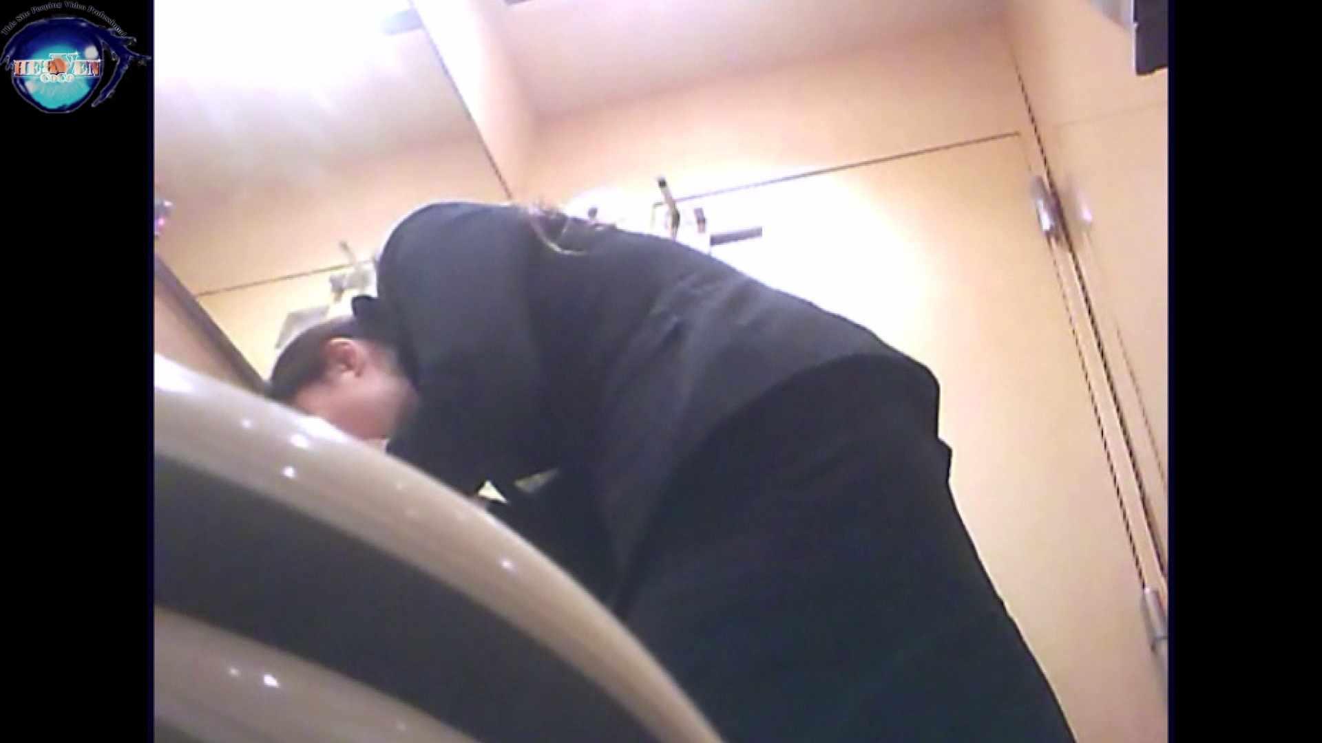 突撃!女子化粧室の真実vol.23 エロい熟女 ワレメ無修正動画無料 58枚
