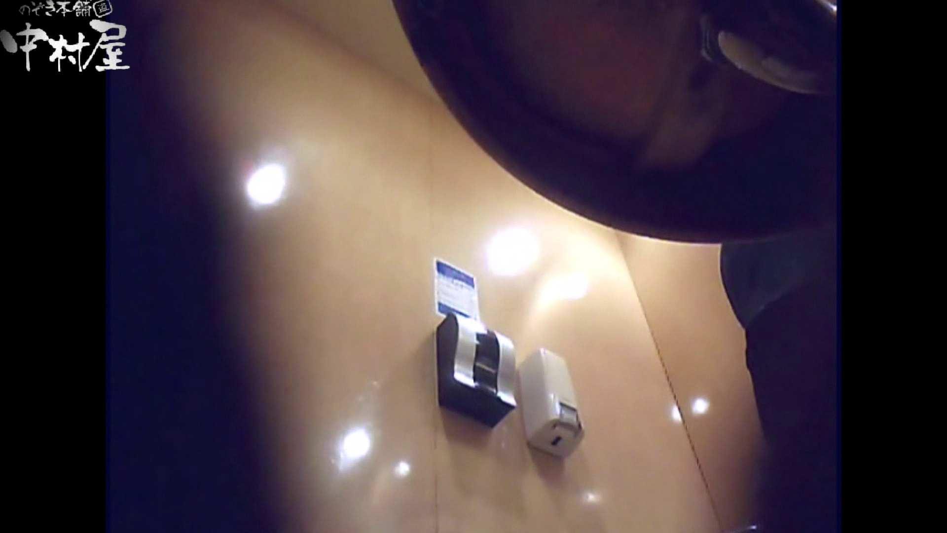 突撃!女子化粧室の真実vol.31前編 エロいお姉さん おまんこ動画流出 20枚
