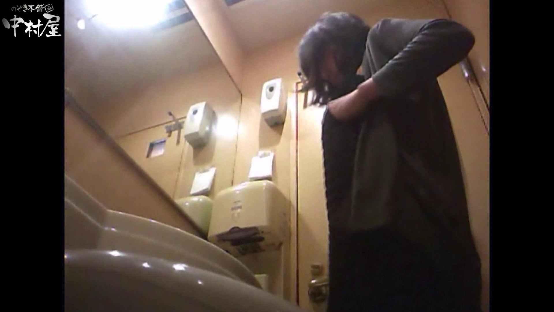 突撃!女子化粧室の真実vol.53 後編 ガールの盗撮 濡れ場動画紹介 94枚