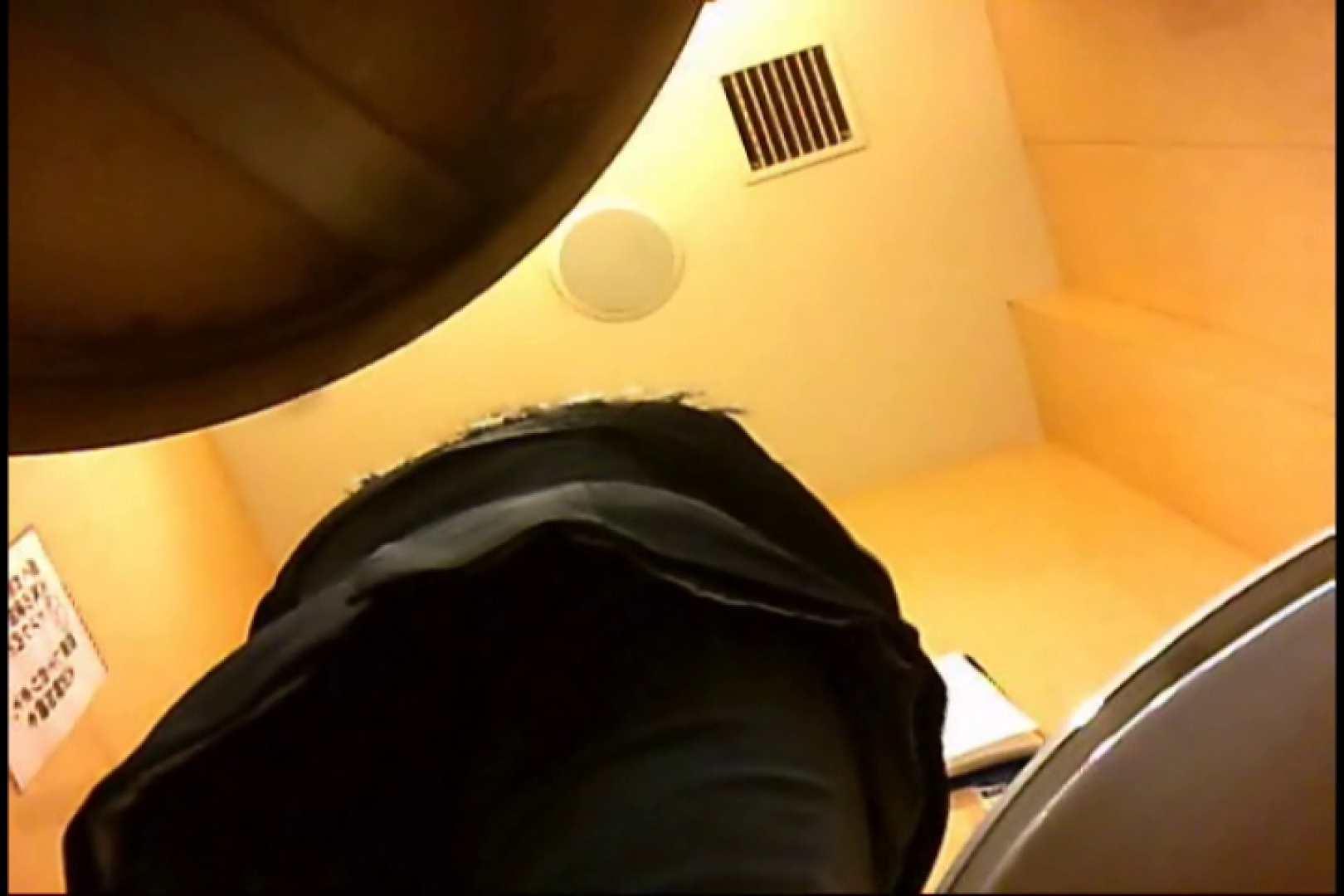 実録!魂の女子化粧室盗撮!!~隠れ潜む特殊カメラ~vo,23 0   0  81枚