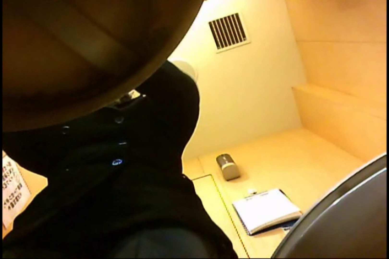 実録!魂の女子化粧室盗撮!!~隠れ潜む特殊カメラ~vo,23 パンツ 戯れ無修正画像 81枚