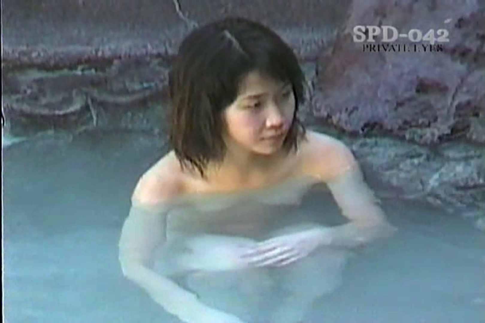 高画質版!SPD-042 新・潜入露天(七番湯)  112枚