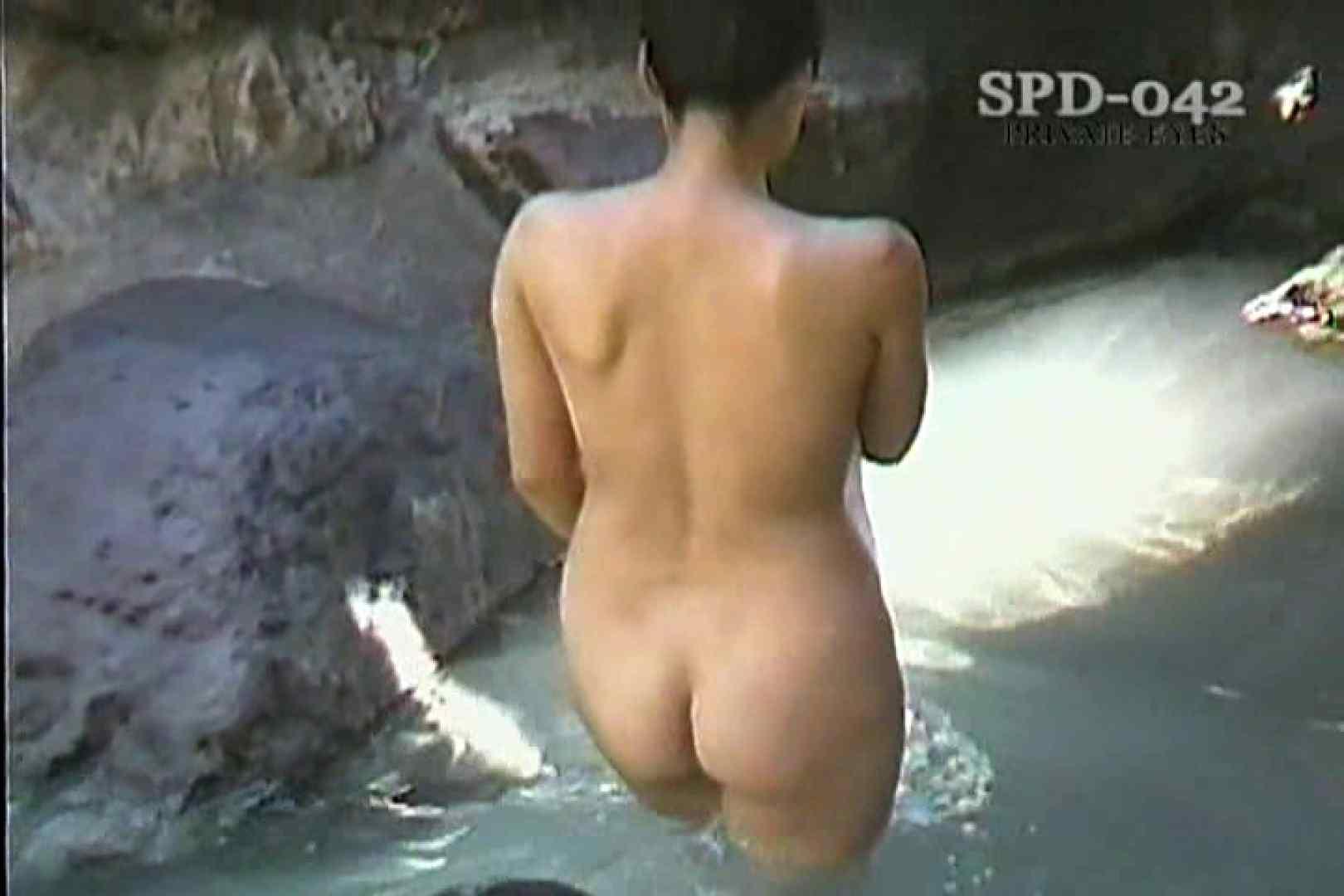 高画質版!SPD-042 新・潜入露天(七番湯) 名作 ワレメ無修正動画無料 112枚