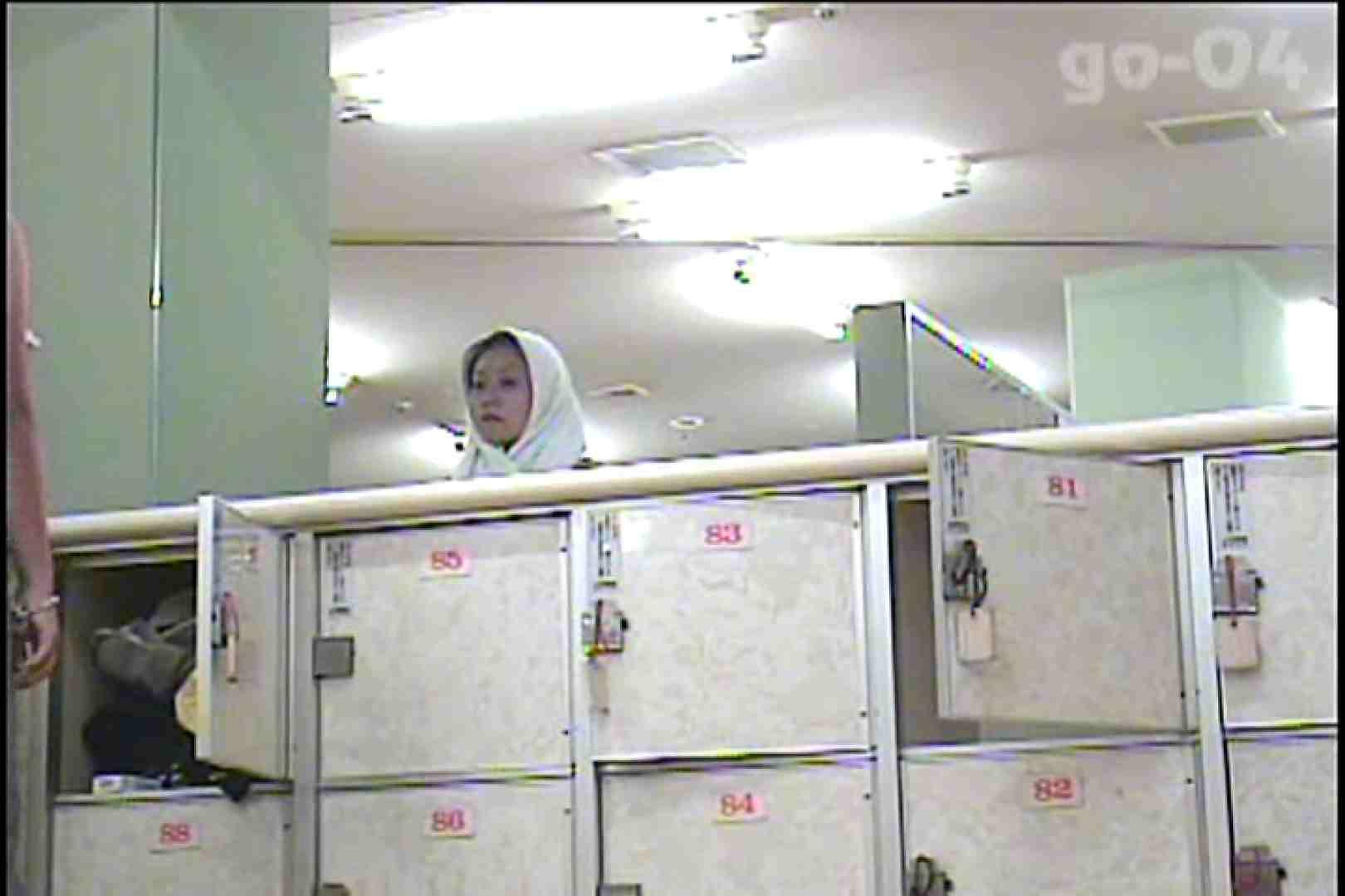 厳選潜入女風呂 No.04 0 | 0  59枚