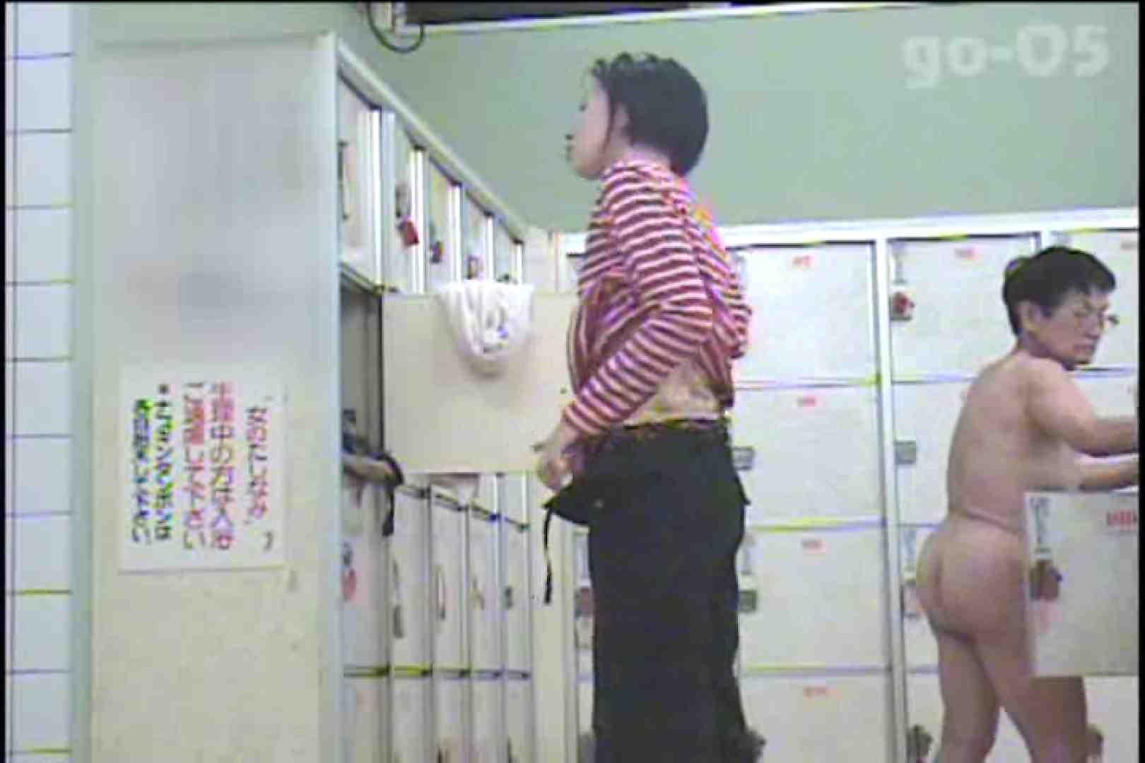 厳選潜入女風呂 No.05 潜入 えろ無修正画像 109枚