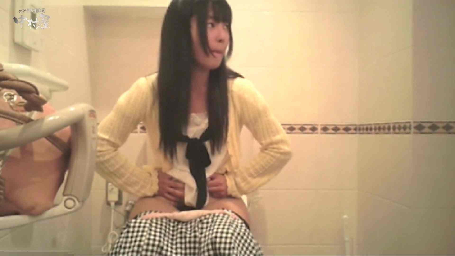ティーンガールのトイレ覗き‼vol.10 エロい女子大生 セックス画像 68枚