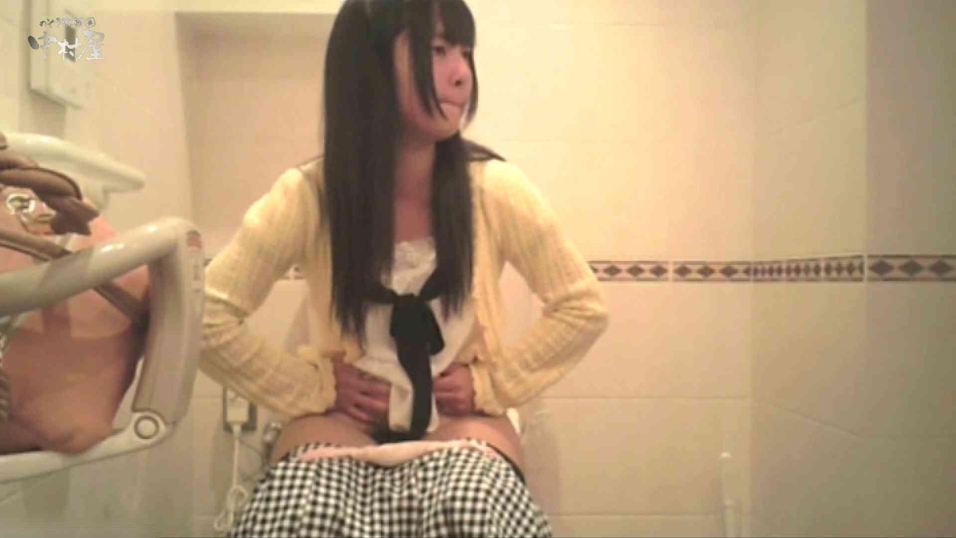 ティーンガールのトイレ覗き‼vol.10 ティーンガール エロ画像 68枚