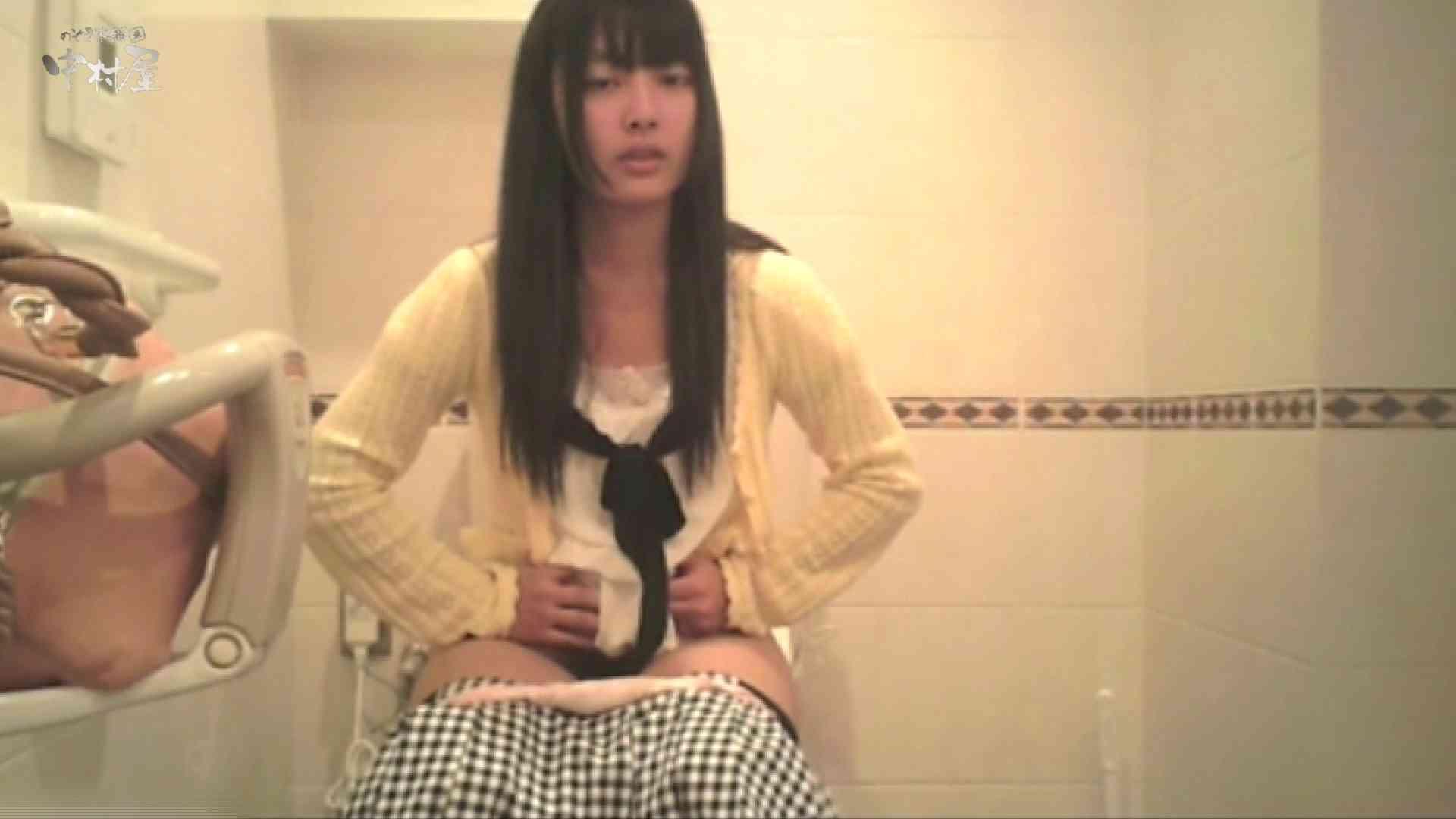 ティーンガールのトイレ覗き‼vol.10  68枚