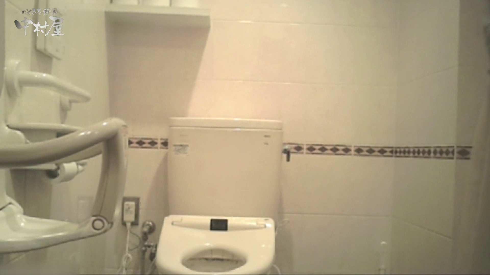 ティーンガールのトイレ覗き‼vol.22 エロいOL アダルト動画キャプチャ 110枚