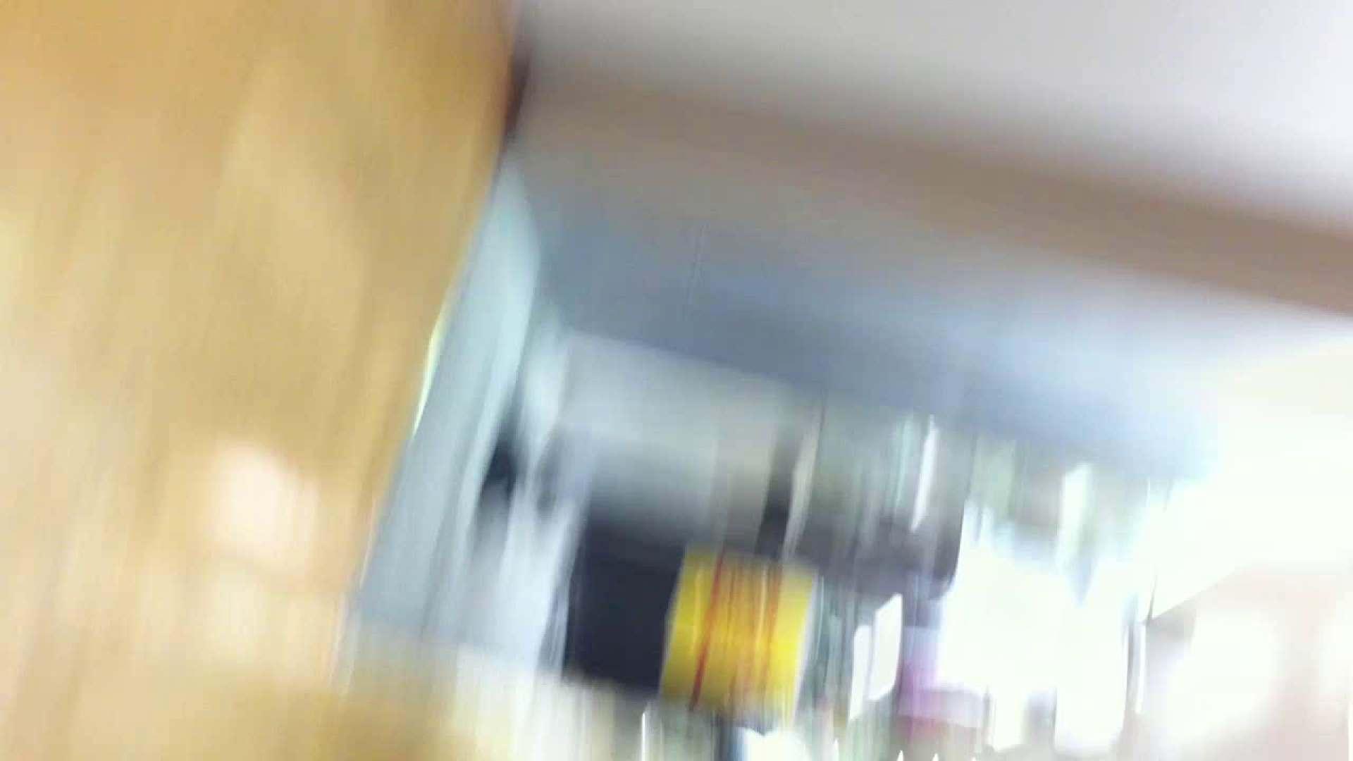 フルHD ショップ店員千人斬り! 大画面ノーカット完全版 vol.31 エロいOL 盗撮画像 41枚