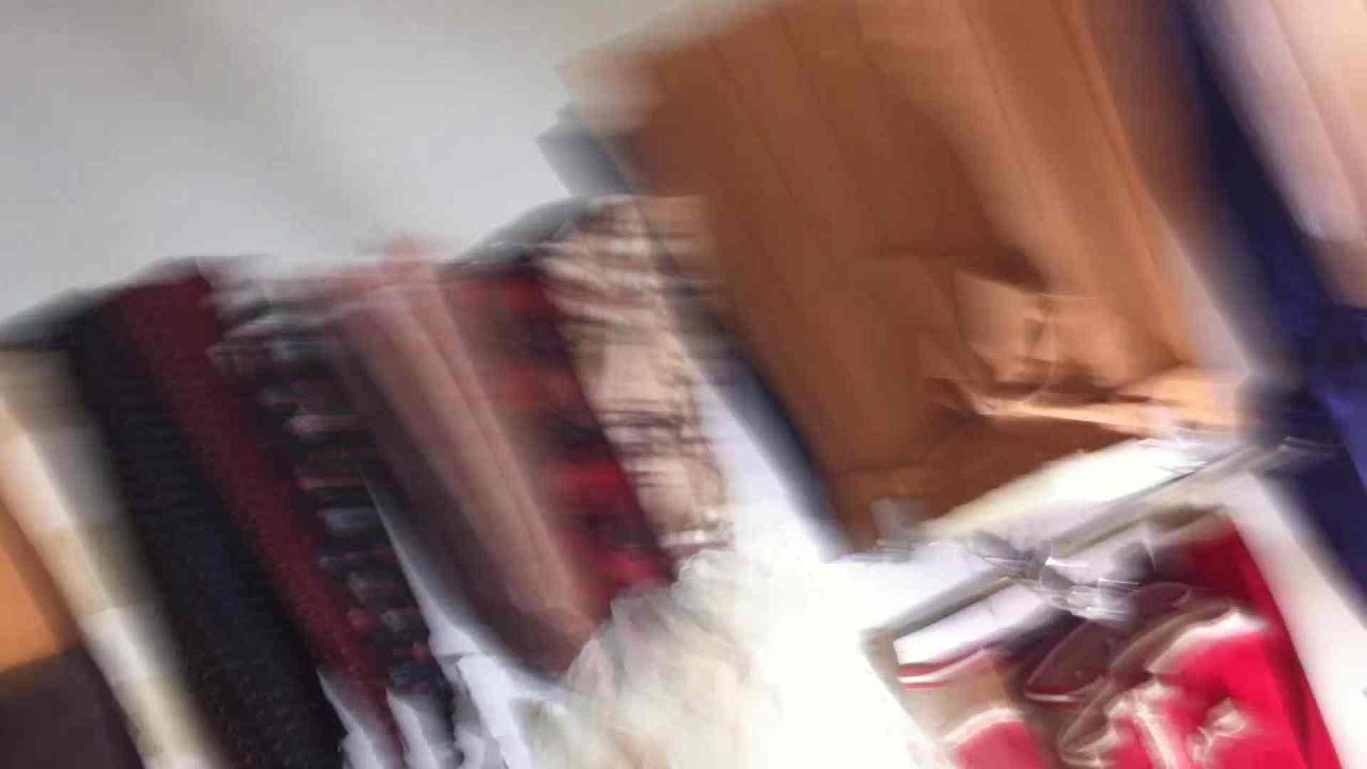 フルHD ショップ店員千人斬り! 大画面ノーカット完全版 vol.54 高画質 オマンコ動画キャプチャ 25枚