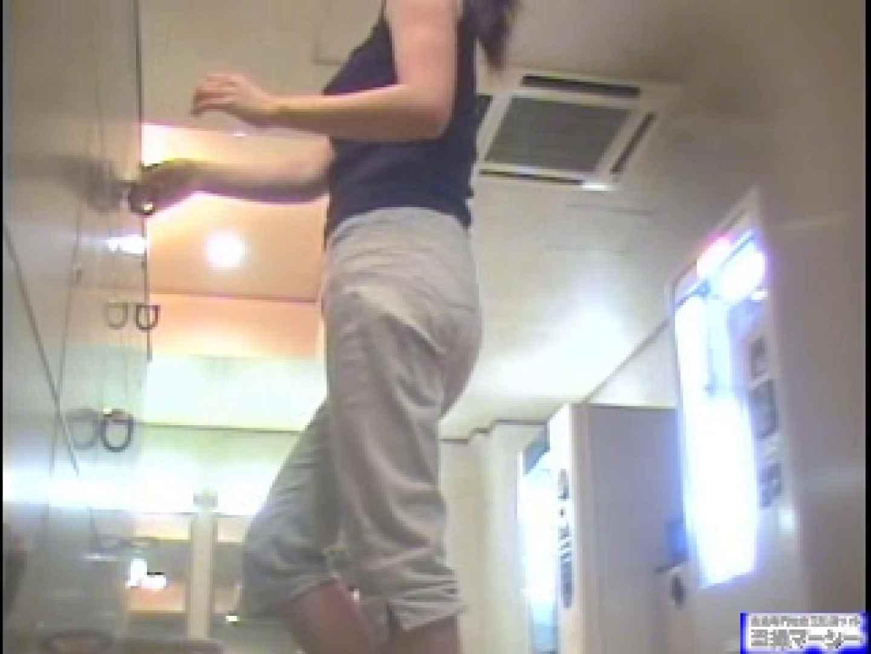 ギャル柔肌乱舞 脱衣所編vol.2 ギャル着替え ぱこり動画紹介 89枚