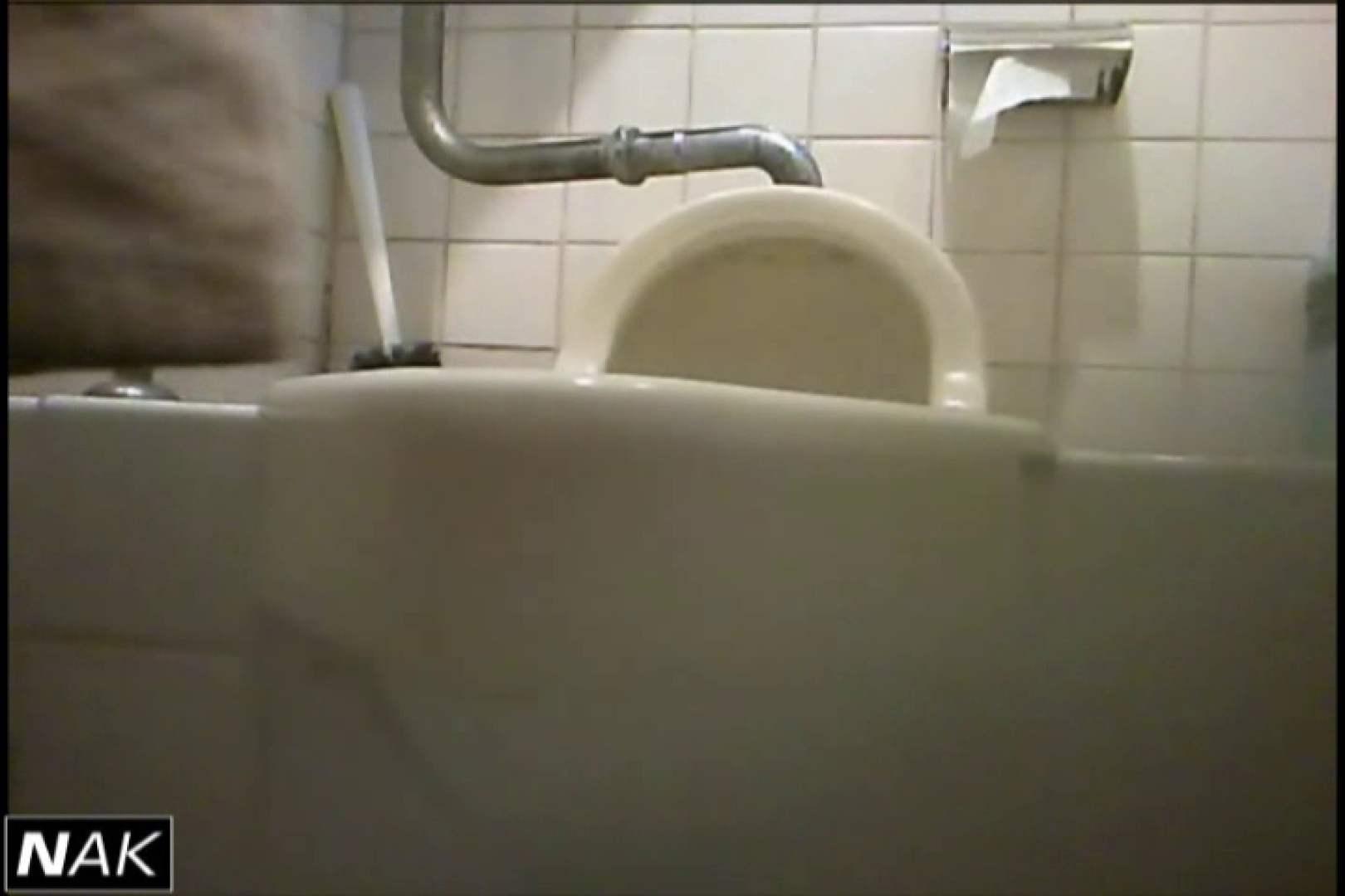 亀さんかわや VIP和式2カメバージョン! vol.01 黄金水 オマンコ動画キャプチャ 92枚