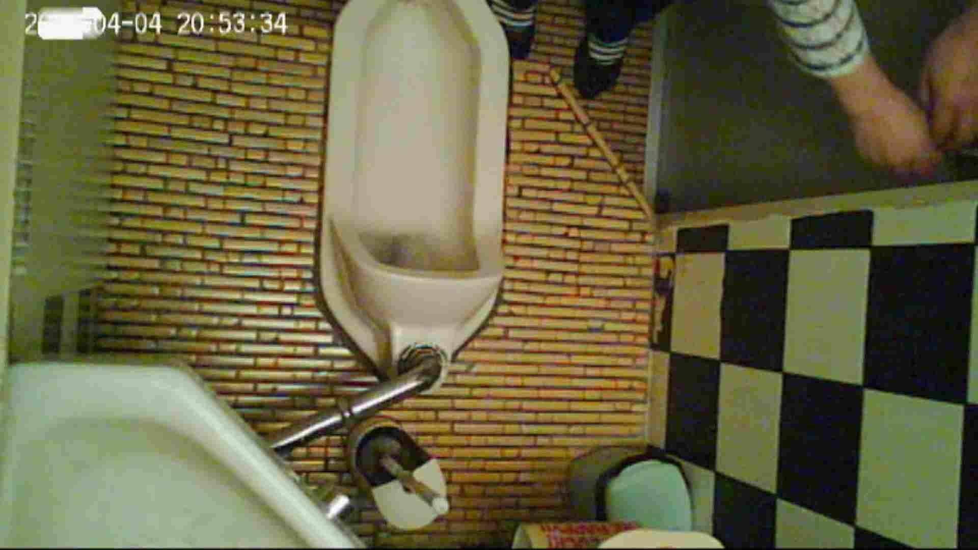 和式トイレの喫茶店店主マロンさんのコレクションvol.6 0 | 0  70枚