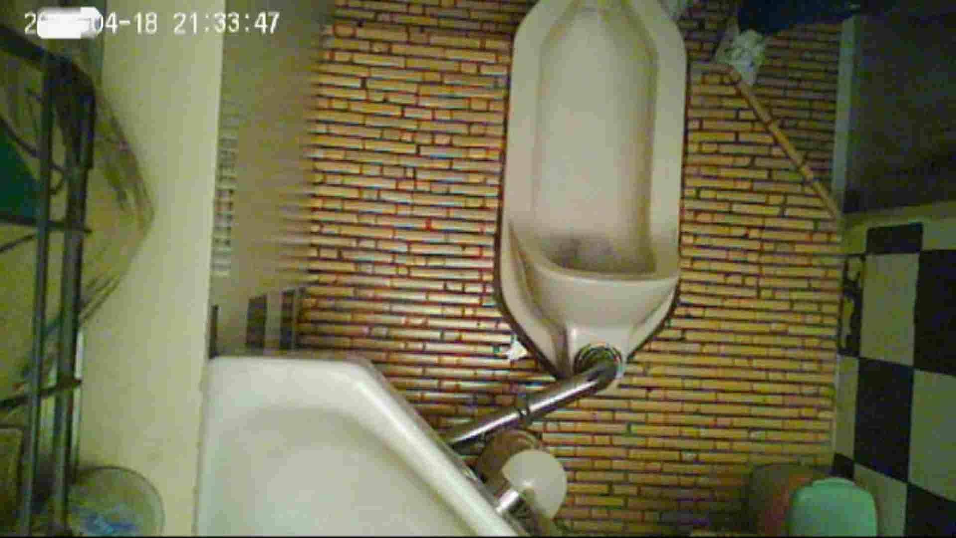 和式トイレの喫茶店店主マロンさんのコレクションvol.6 ガールの盗撮 AV無料 70枚