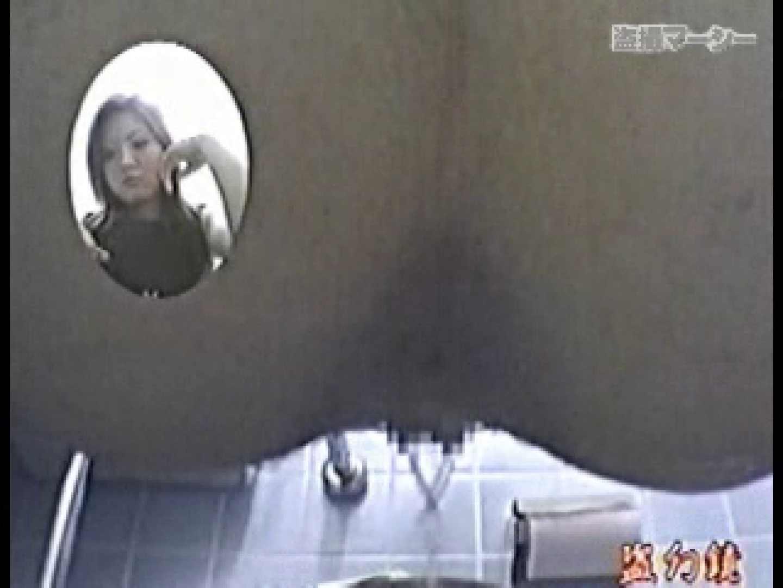 特別秘蔵版四点盗撮伝説のわ式厠02 制服 セックス画像 53枚