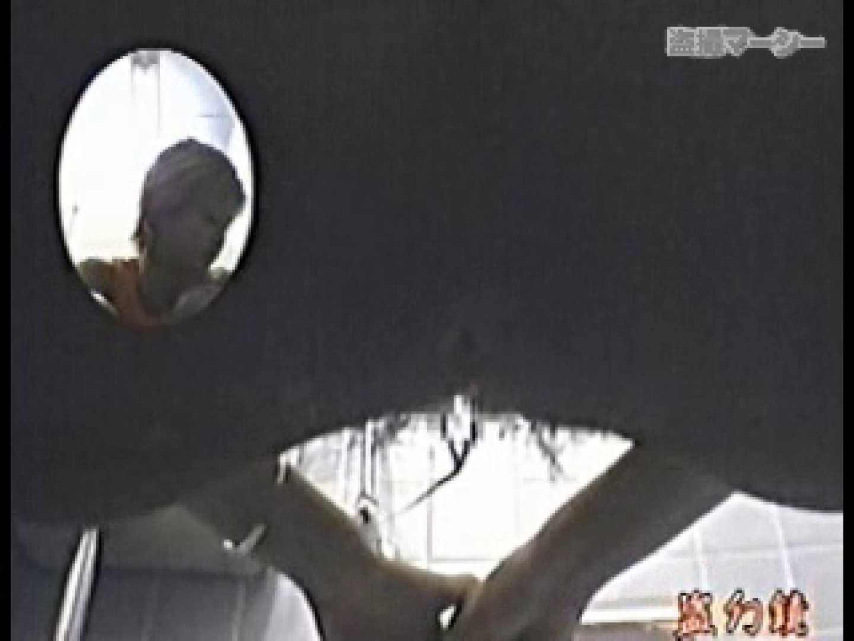 特別秘蔵版四点盗撮伝説のわ式厠02 黄金水 盗撮画像 53枚